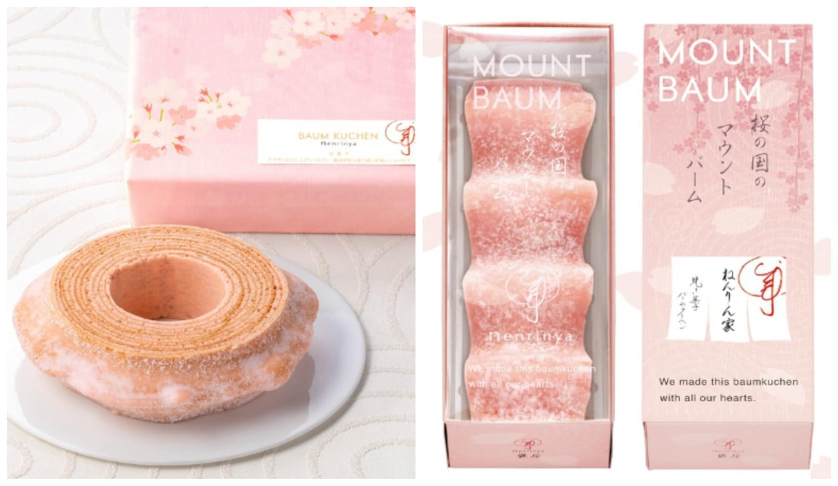 Perfectly Pink Sakura-Flavored Baum Cake