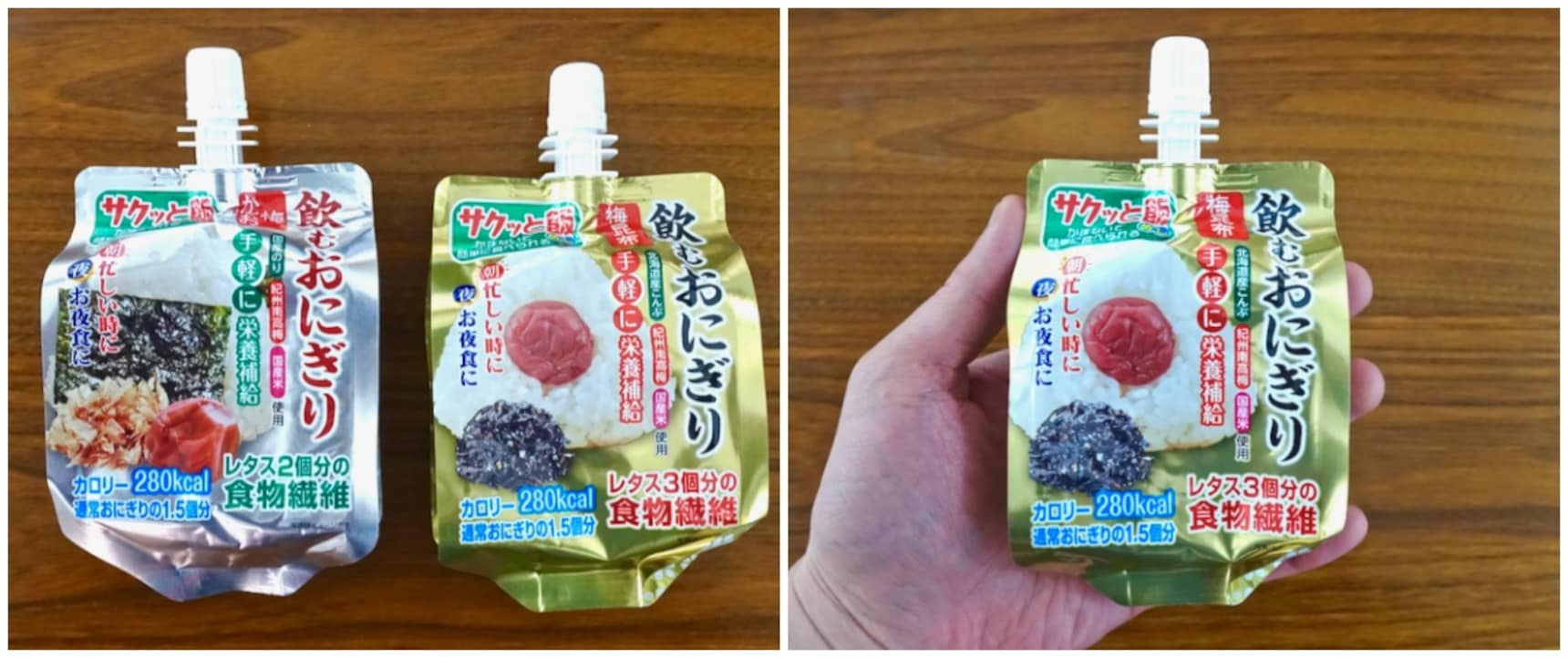 Japanese Onigiri: Now a Refreshing Beverage?