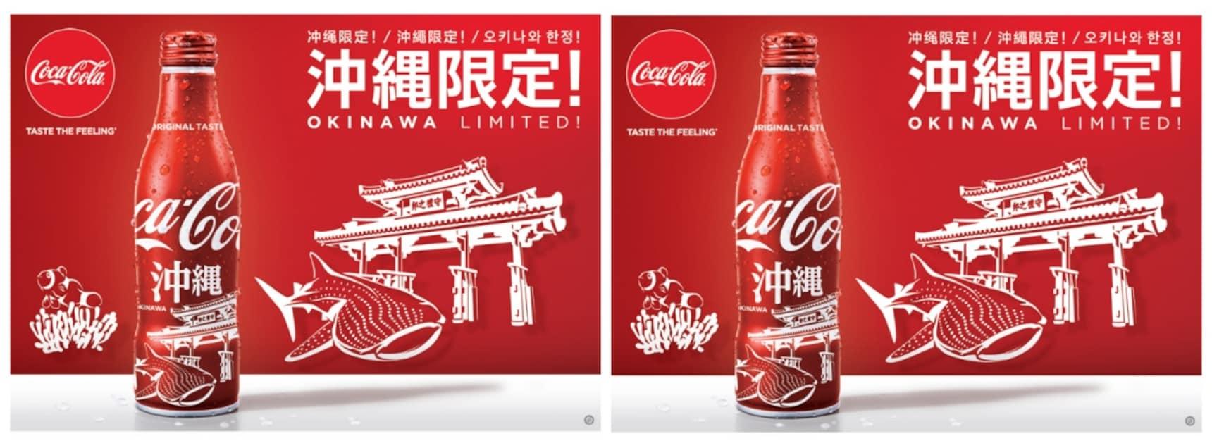 Rep Your Ryukyu Pride with Okinawa Coca-Cola