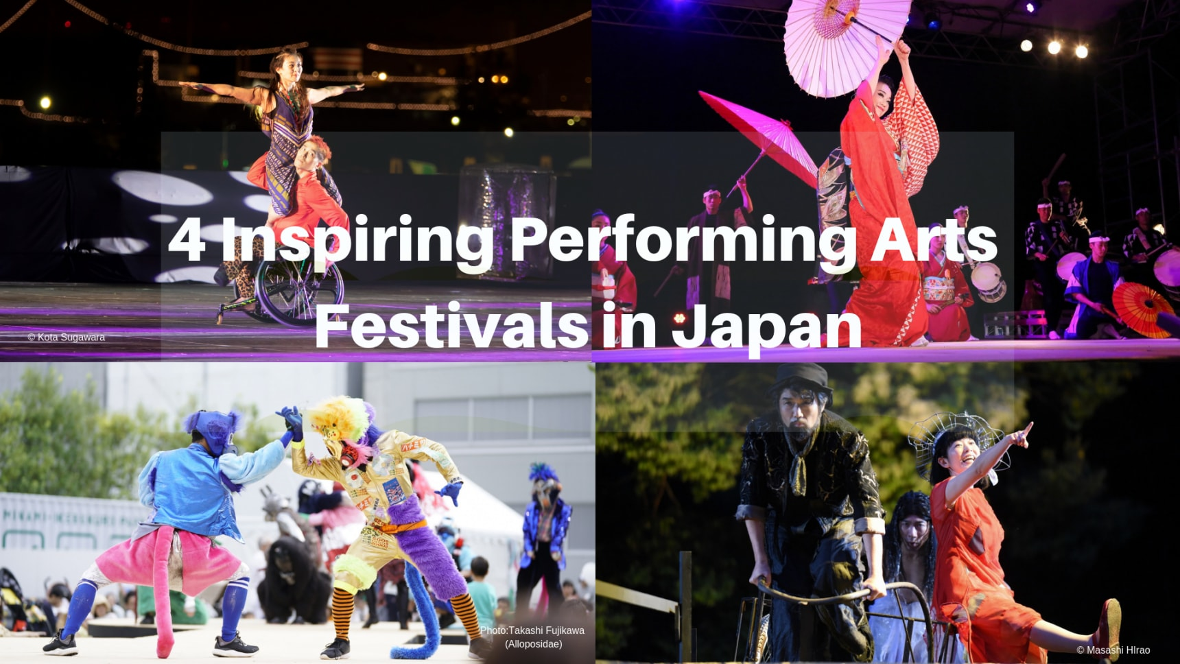 4 Inspiring Performing Arts Festivals in Japan
