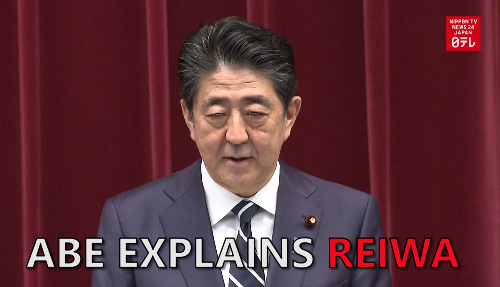 PM Abe Helps Explain the Name of the New Era