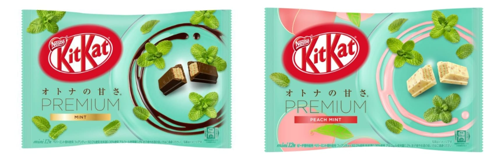 New Mint KitKat Flavors Sure to Refresh