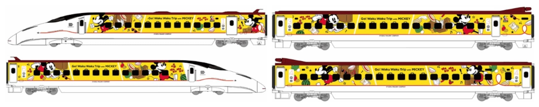 All Aboard the Mickey Mouse Bullet Train!