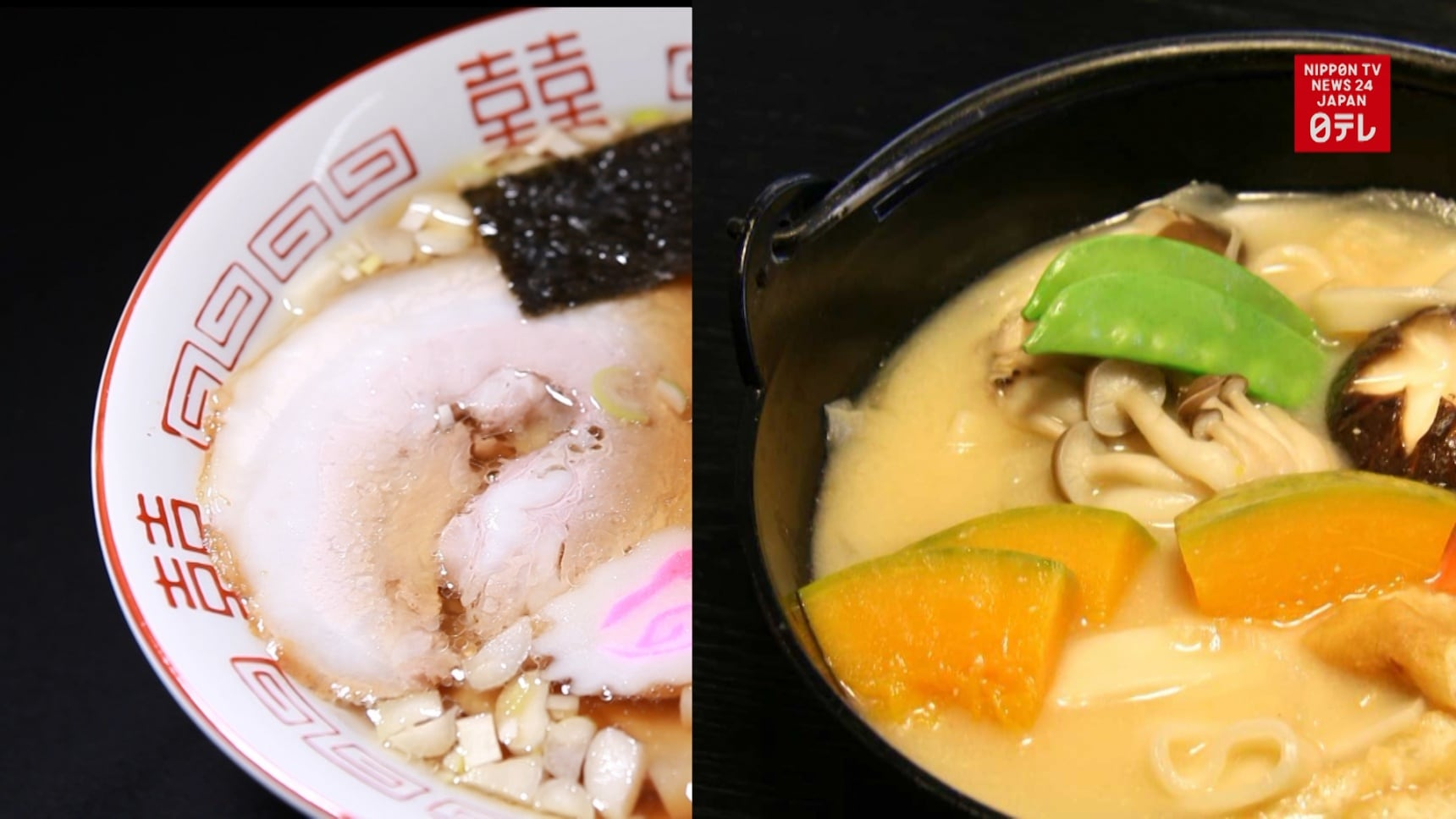 Meet the New Ramen Craze in Yamanashi