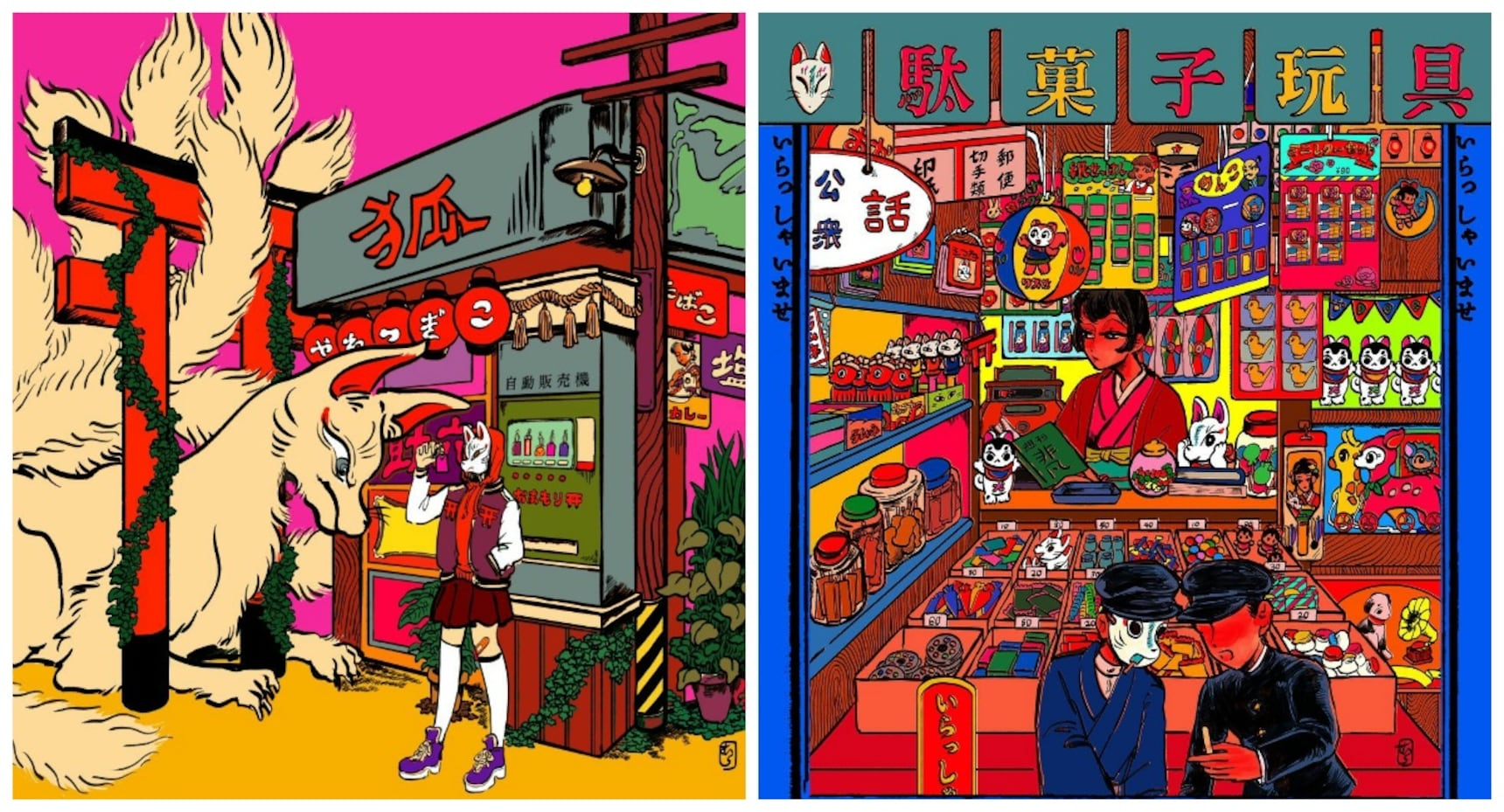 Ridiculously Colorful Retro-Inspired Art