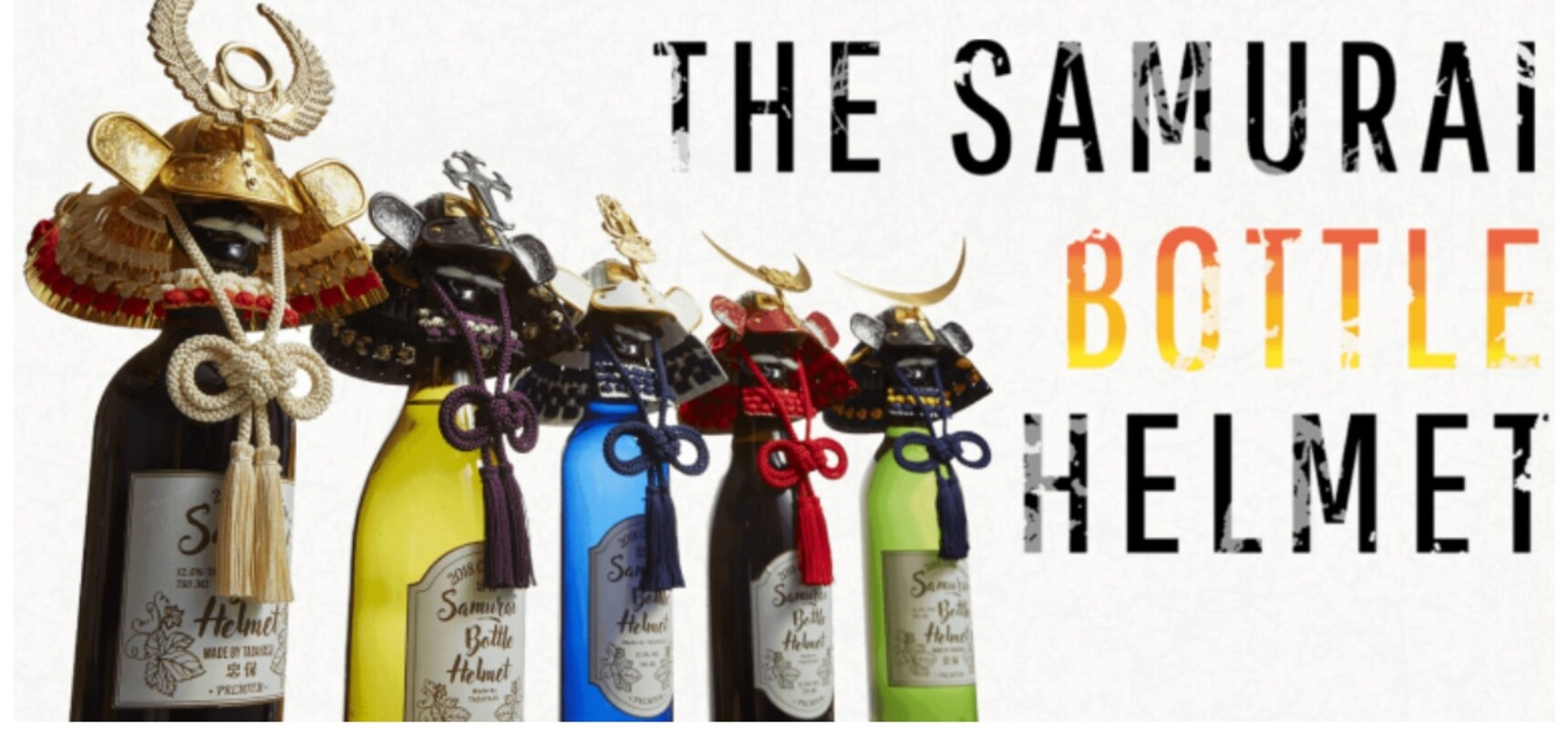 Give Your Favorite Booze Samurai-Style!