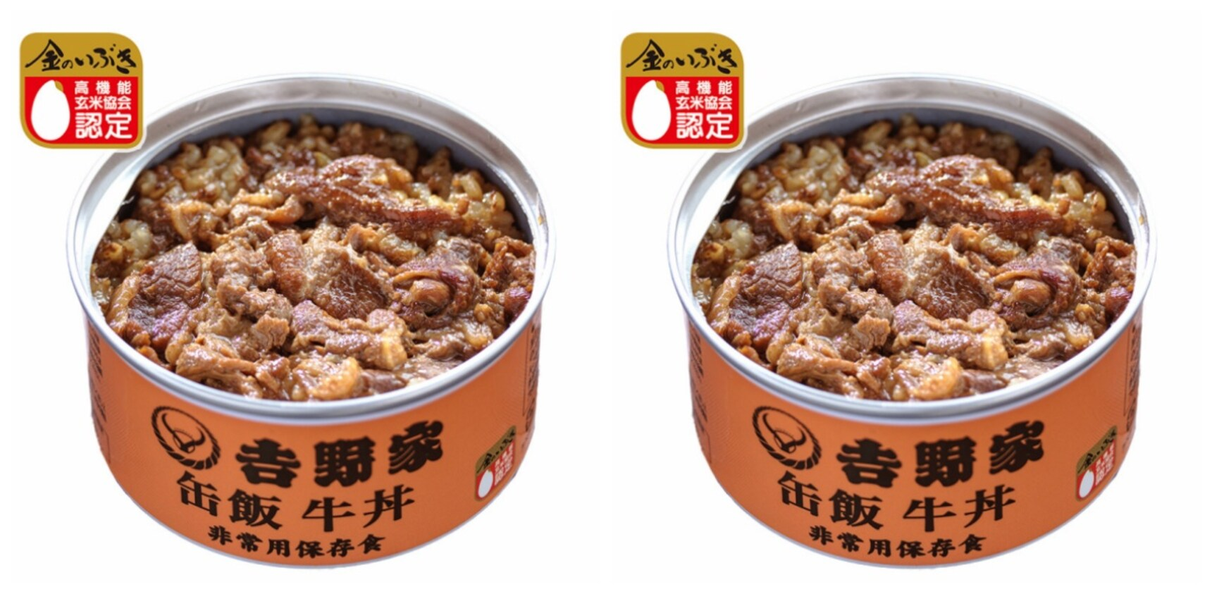Yoshinoya Beef Bowl Coming to a Can Near You!