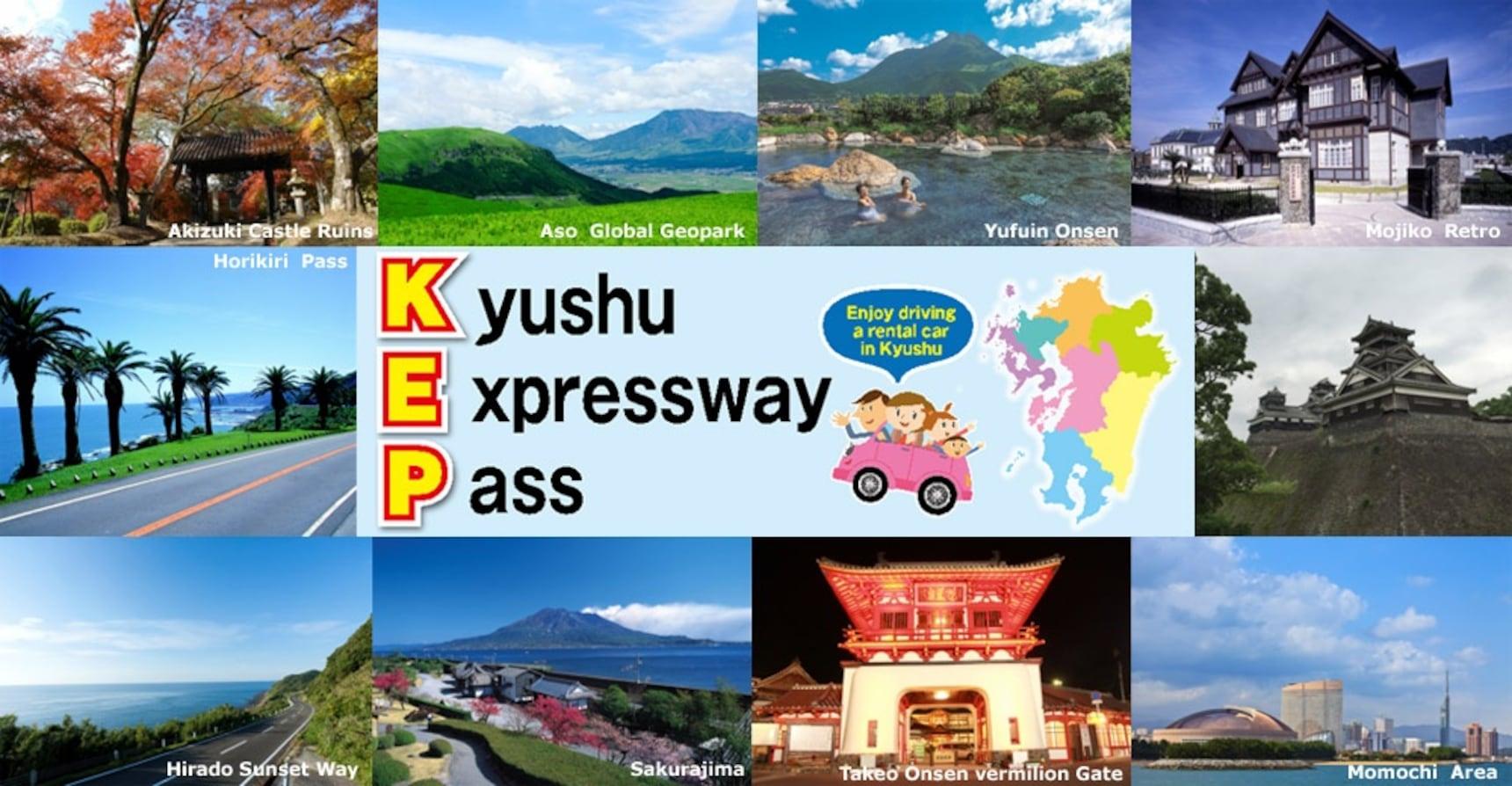 ขับรถเที่ยวตะลุยเกาะคิวชูแบบไม่จำกัดกับKEPพาส