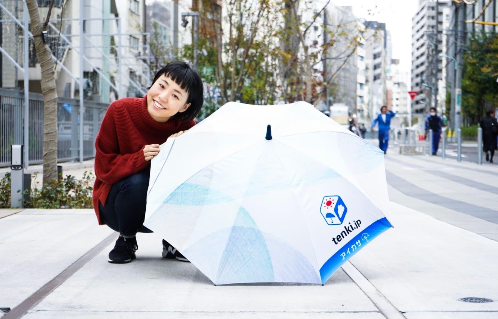 【日本共享服務】借傘還有好康?!面對突然來的大雨時請善用「ikasa」