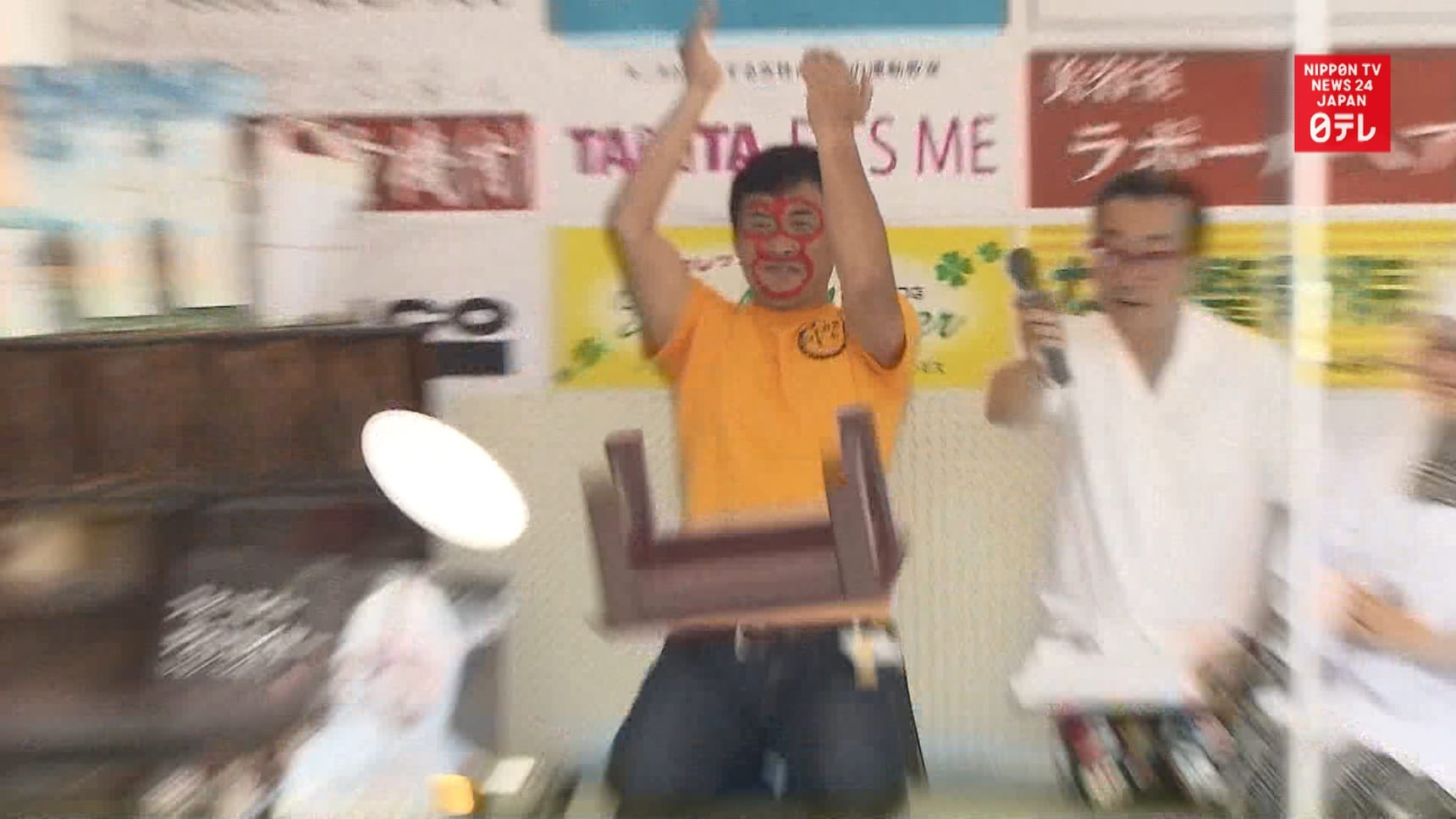 Flip Out at This Unique Iwate Event