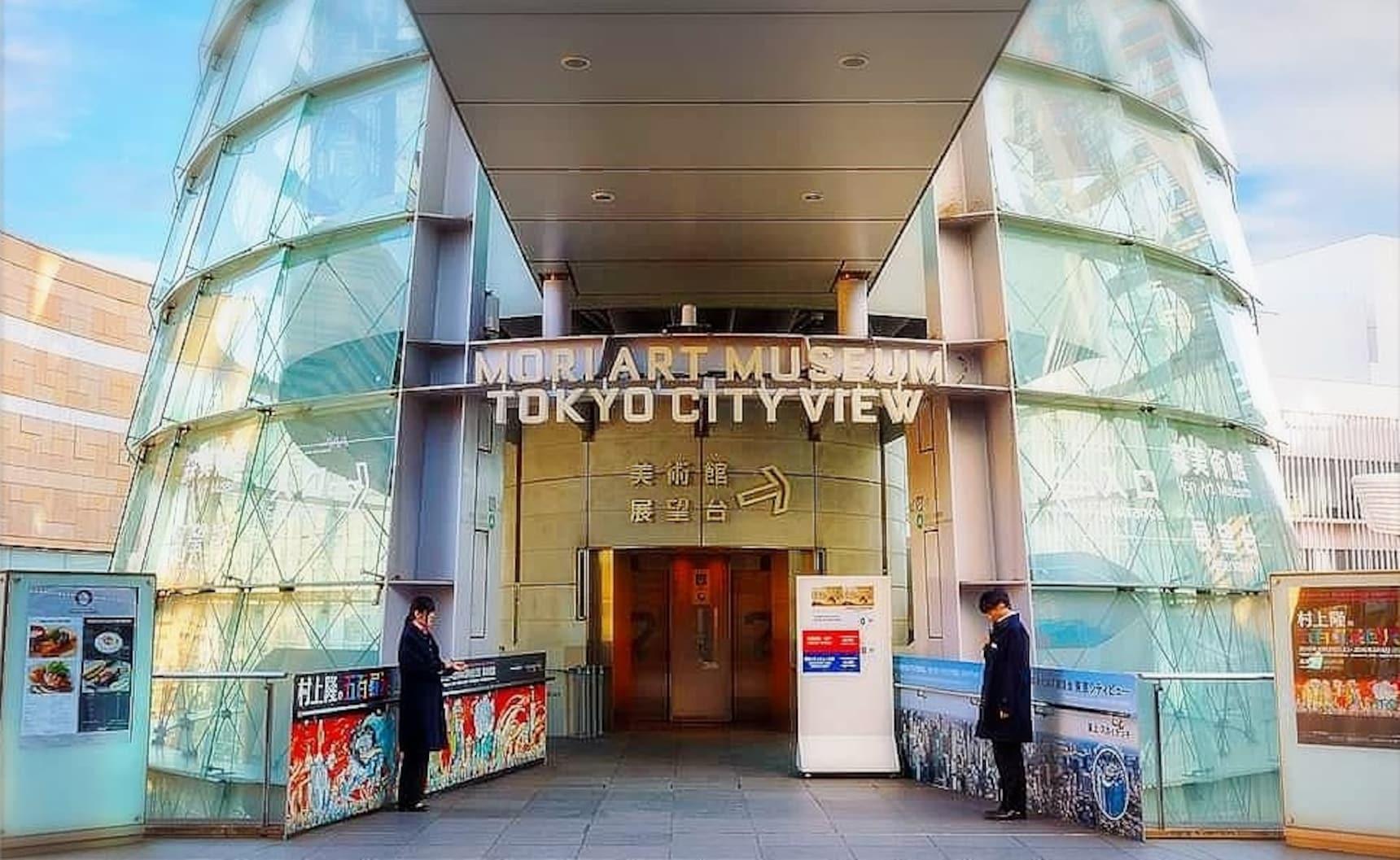【東京藝術出行】歡迎來到全日本最高的空中美術館・六本木「森美術館」