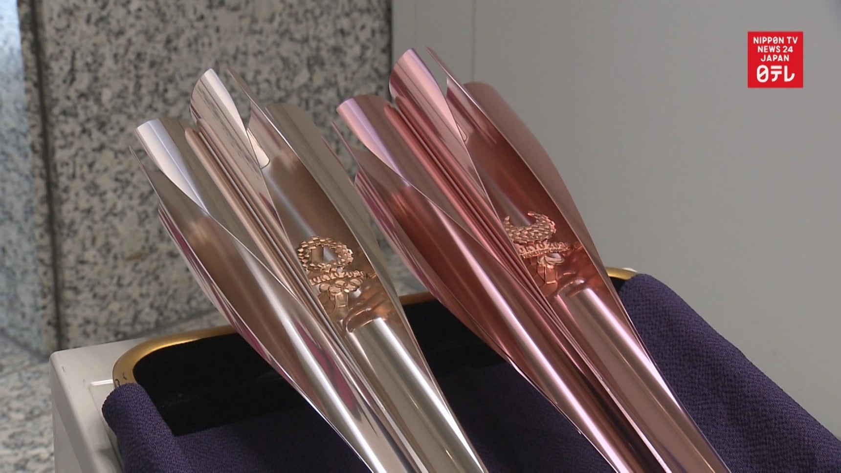 2020 Olympic Torches on Display in Tokyo
