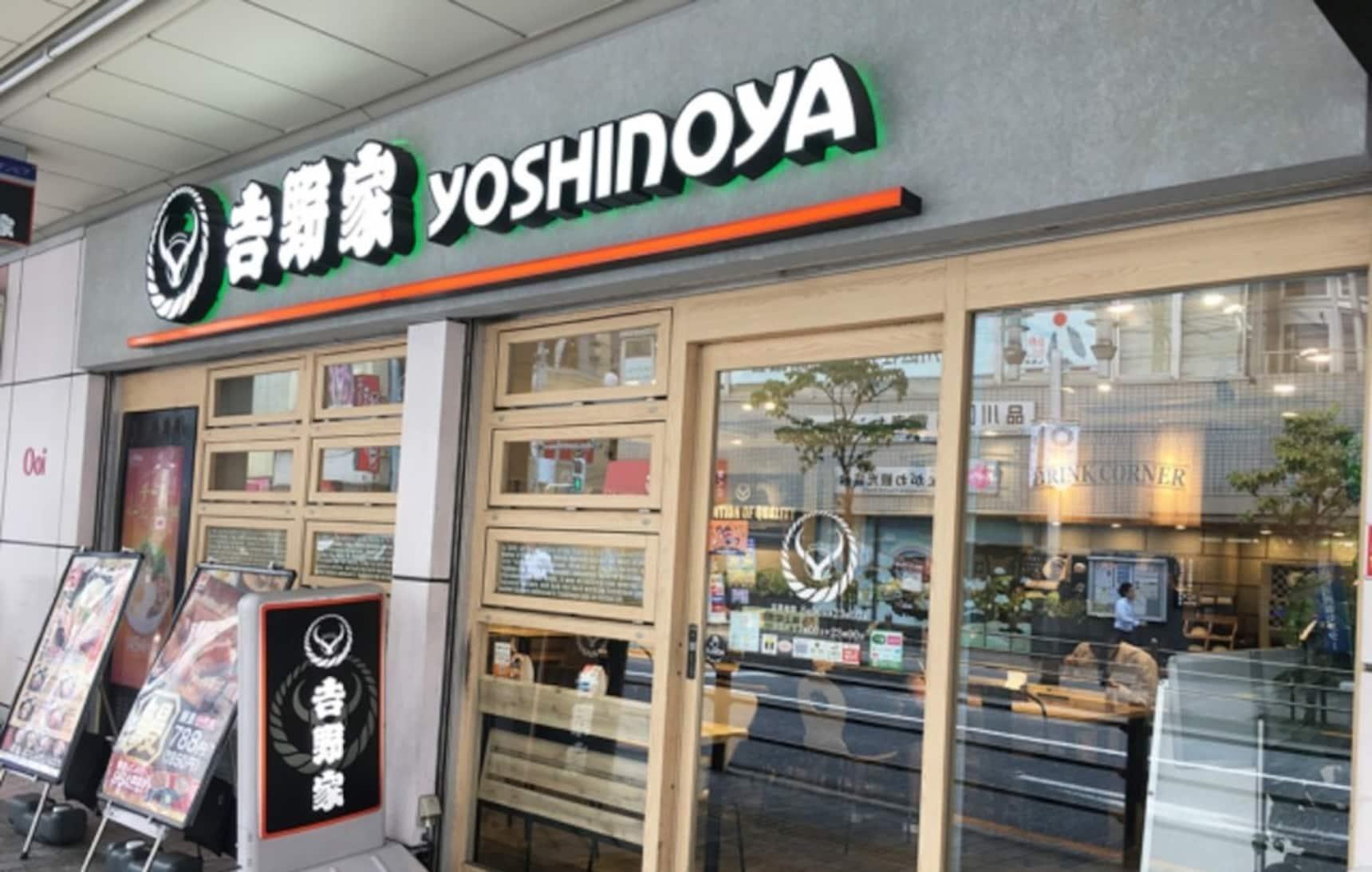 The New Yoshinoya is Beefing Up its Style