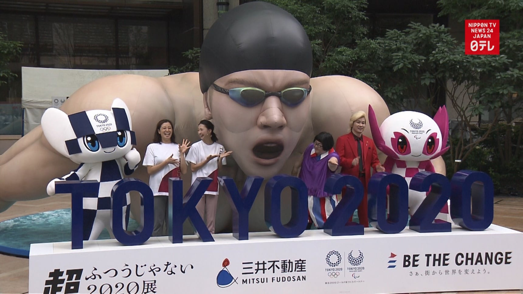Tokyo Neighborhood Decked Out for Olympics
