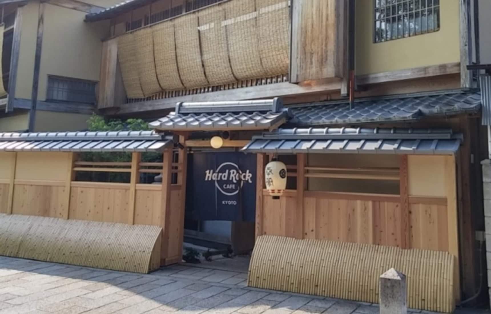 Kyoto Gets a Rockin' New Restaurant