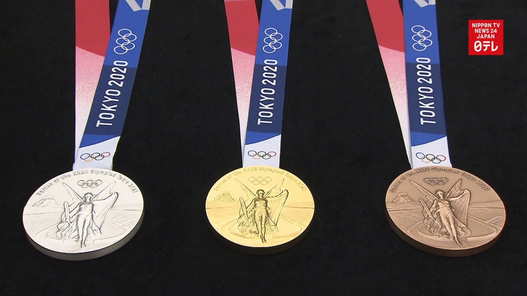 Tokyo Olympic Medals & Countdown Clock Reveal