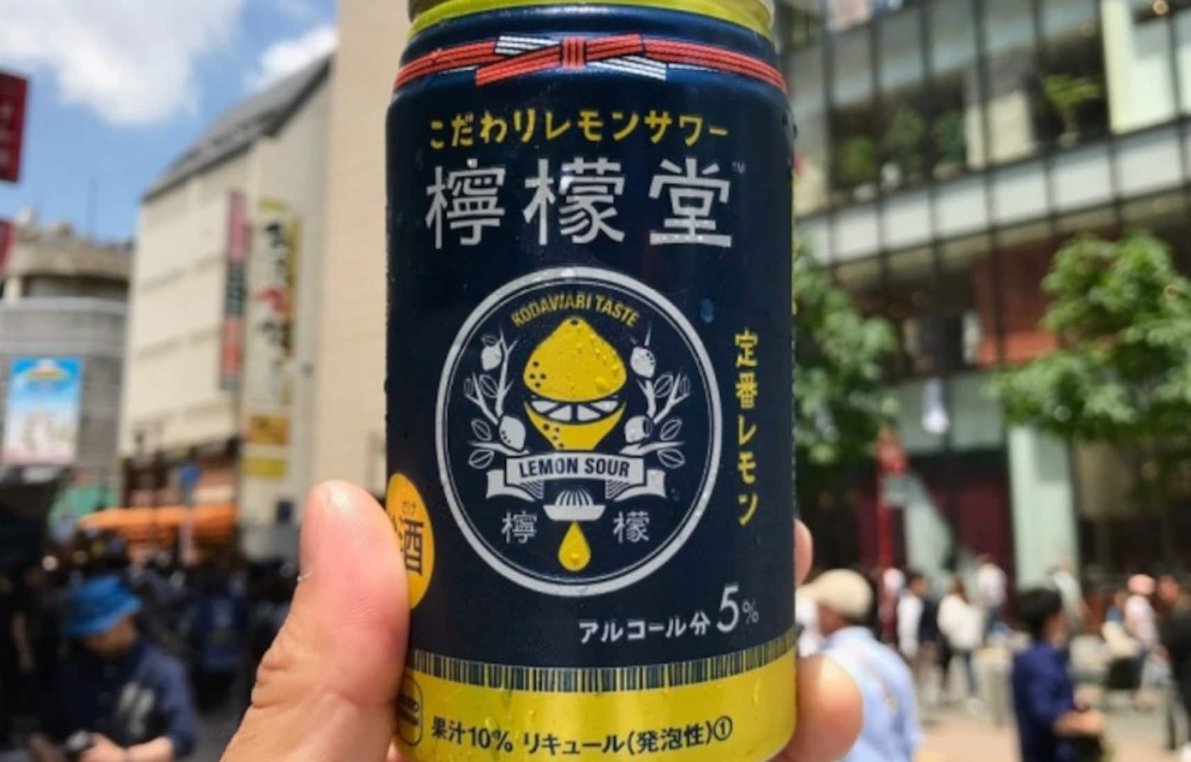 Coca-Cola Releasing 'Demon Lemon' Across Japan