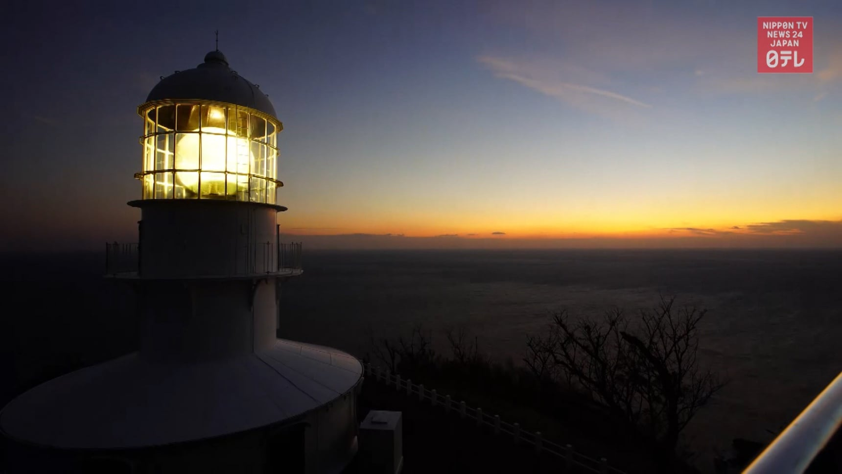 150 Years of Lighthouses in Japan
