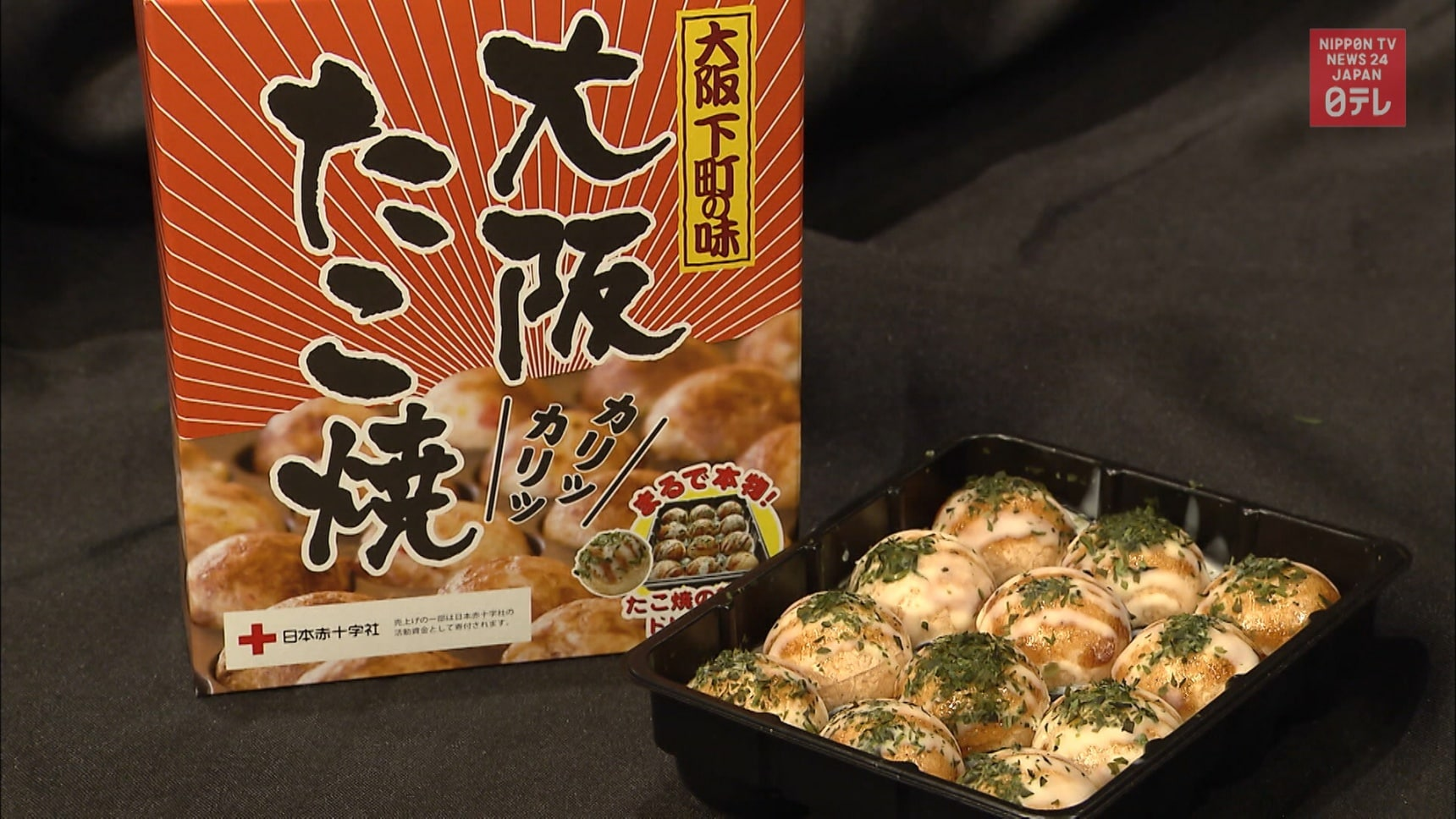 Tasty Bits of Osaka