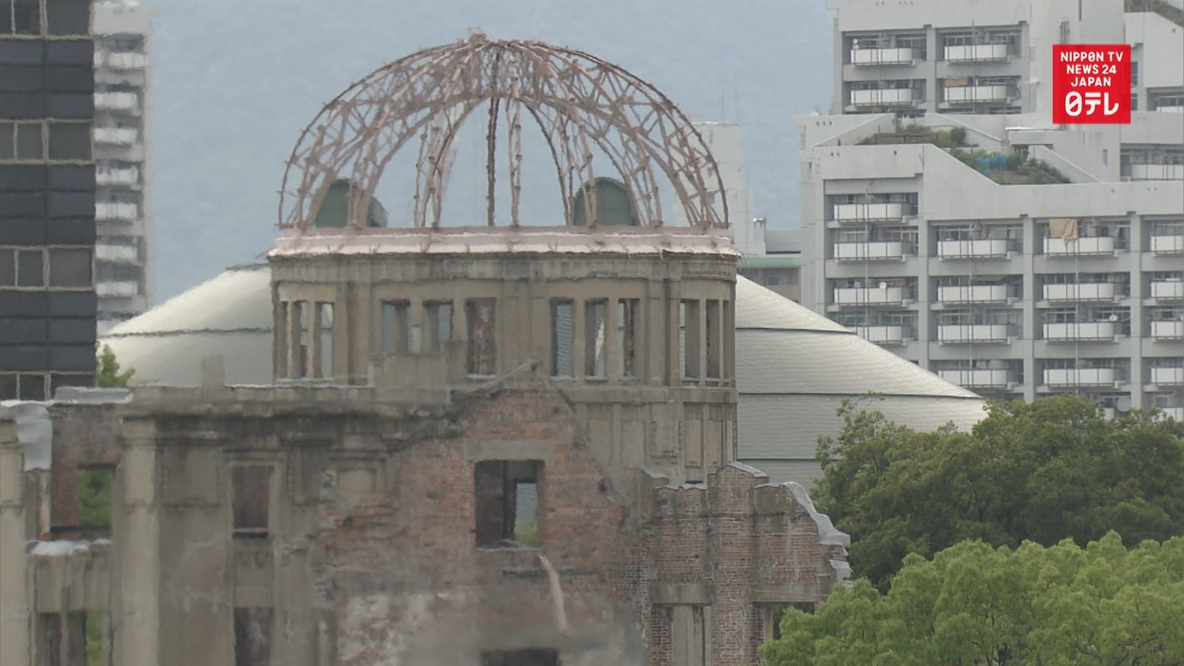 Hiroshima: 74 Years After the Atomic Bomb
