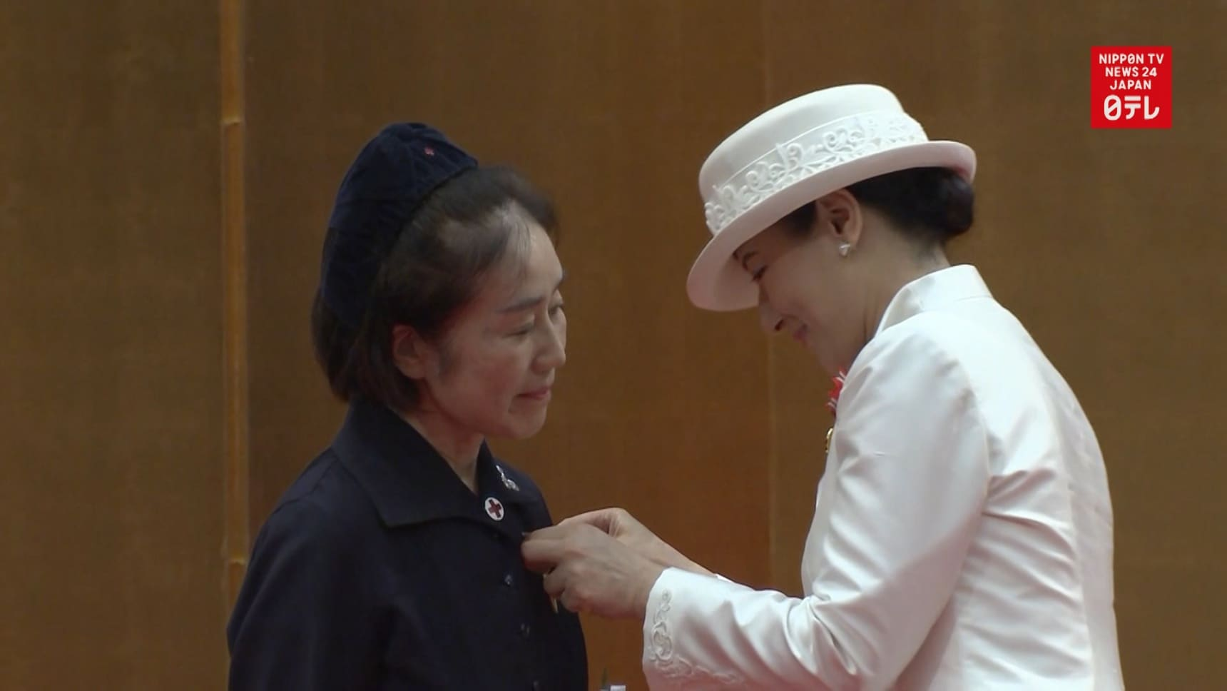 Empress Masako at Nightingale Medal Ceremony