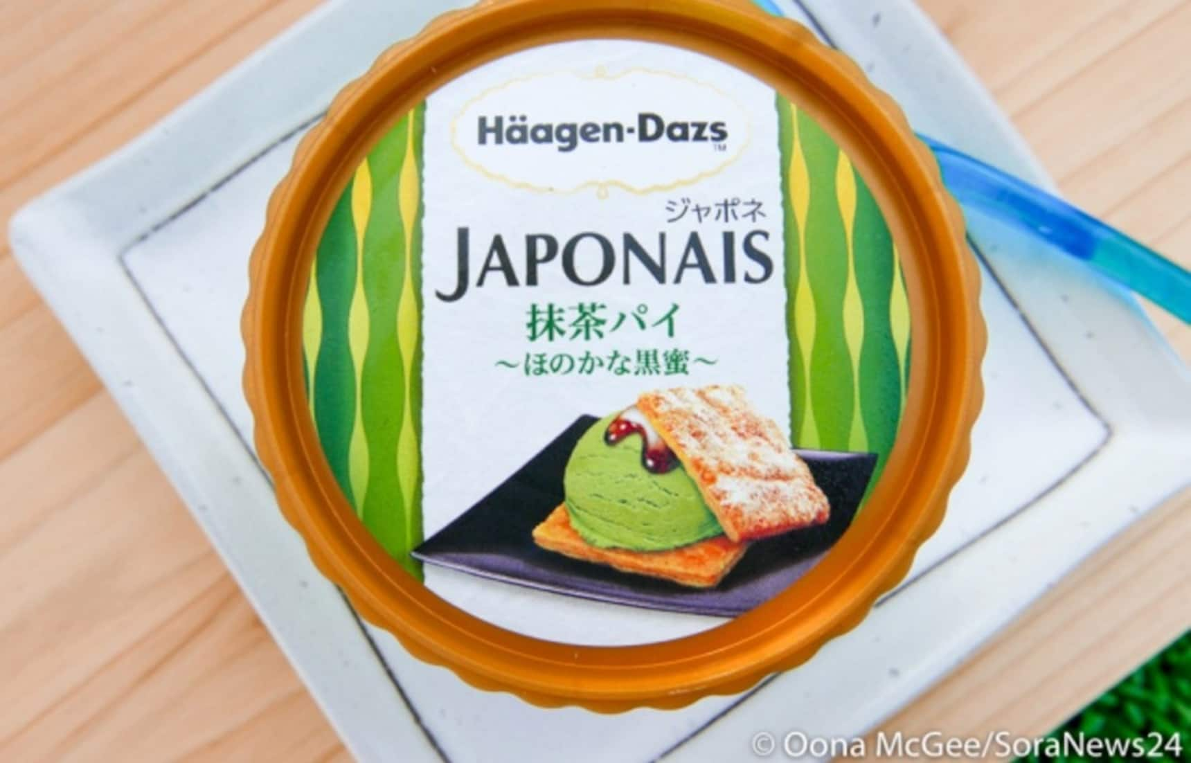 This Ice Cream is as Japanese as 'Matcha Pie'