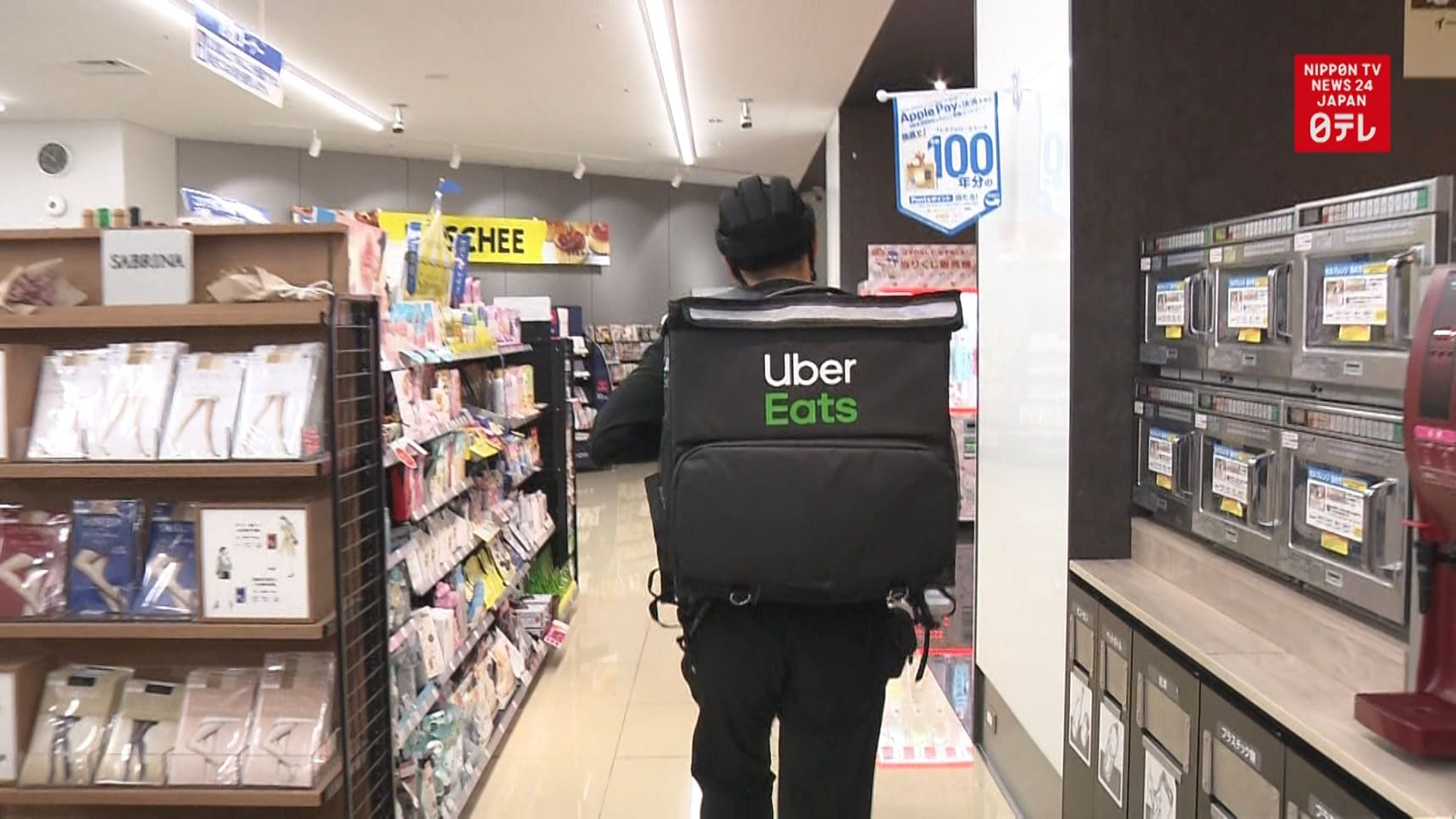 Lawson Teams Up with Uber Eats