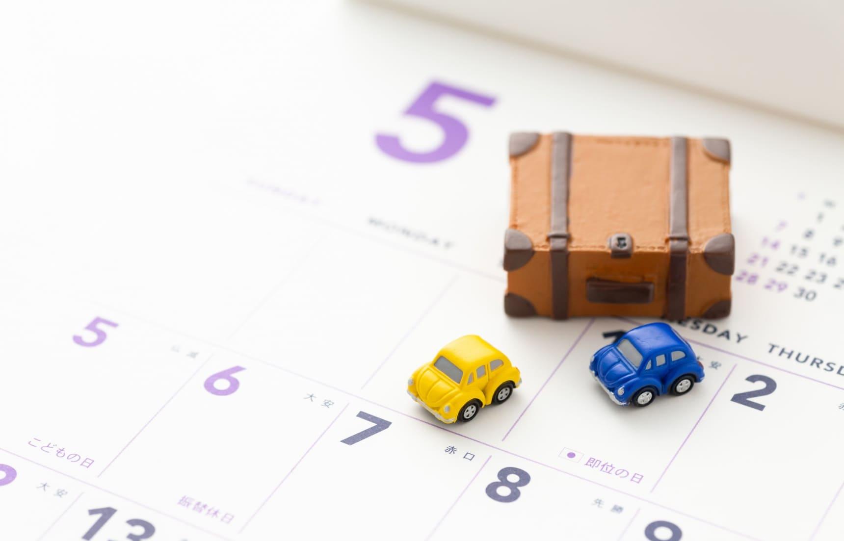2020赴日最省錢期間?周末也能用平日價格入住的特惠期間又是?