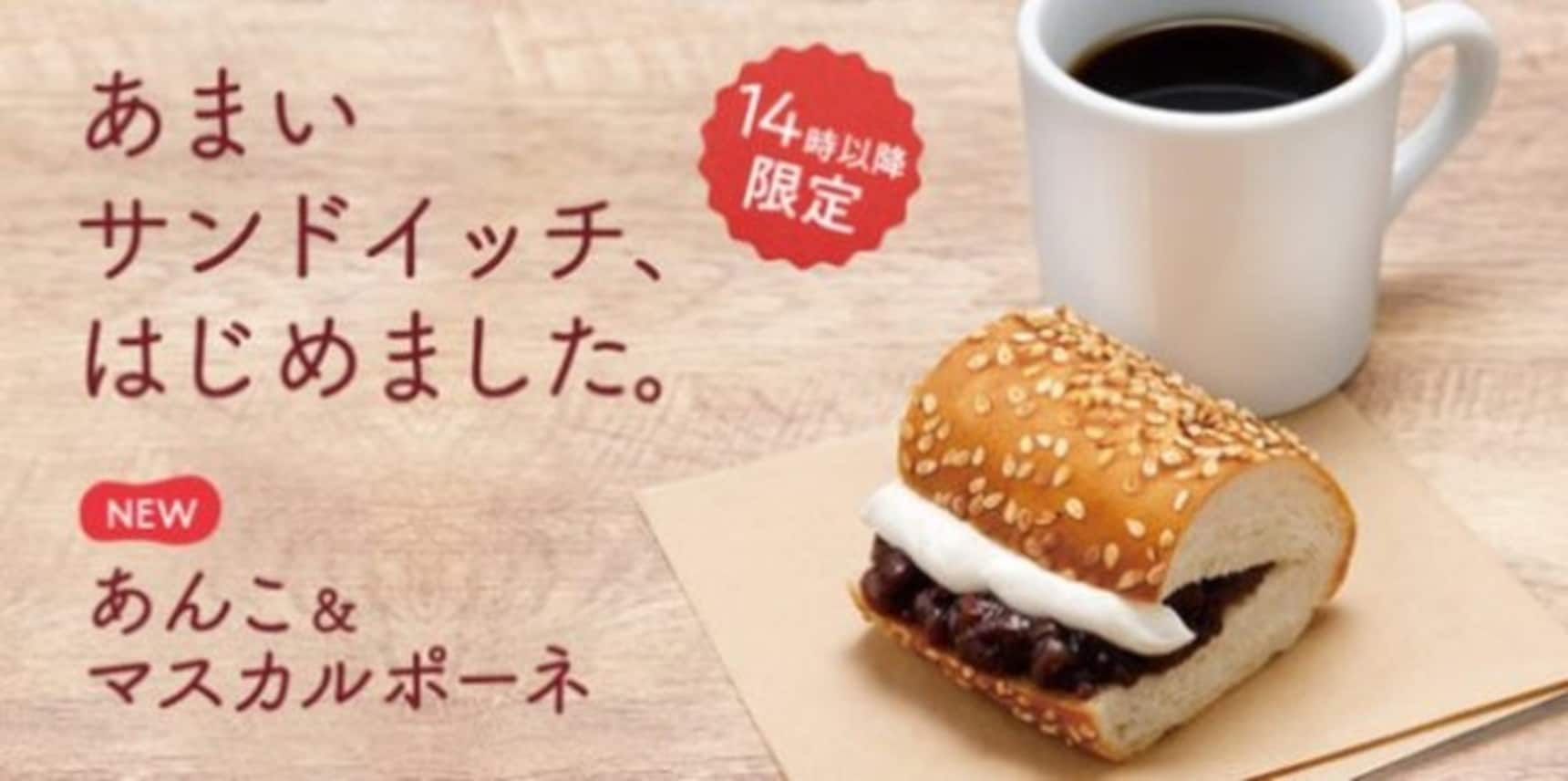 Subway Soon Selling Sweet Subs—Only in Japan