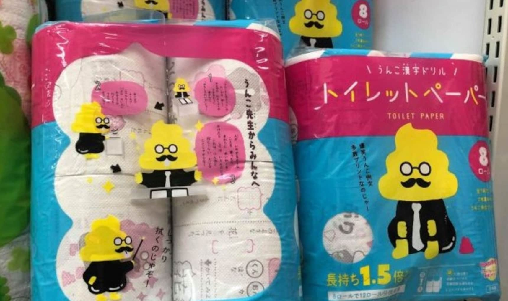 Poop Kanji Drill Lets You Review in the Loo