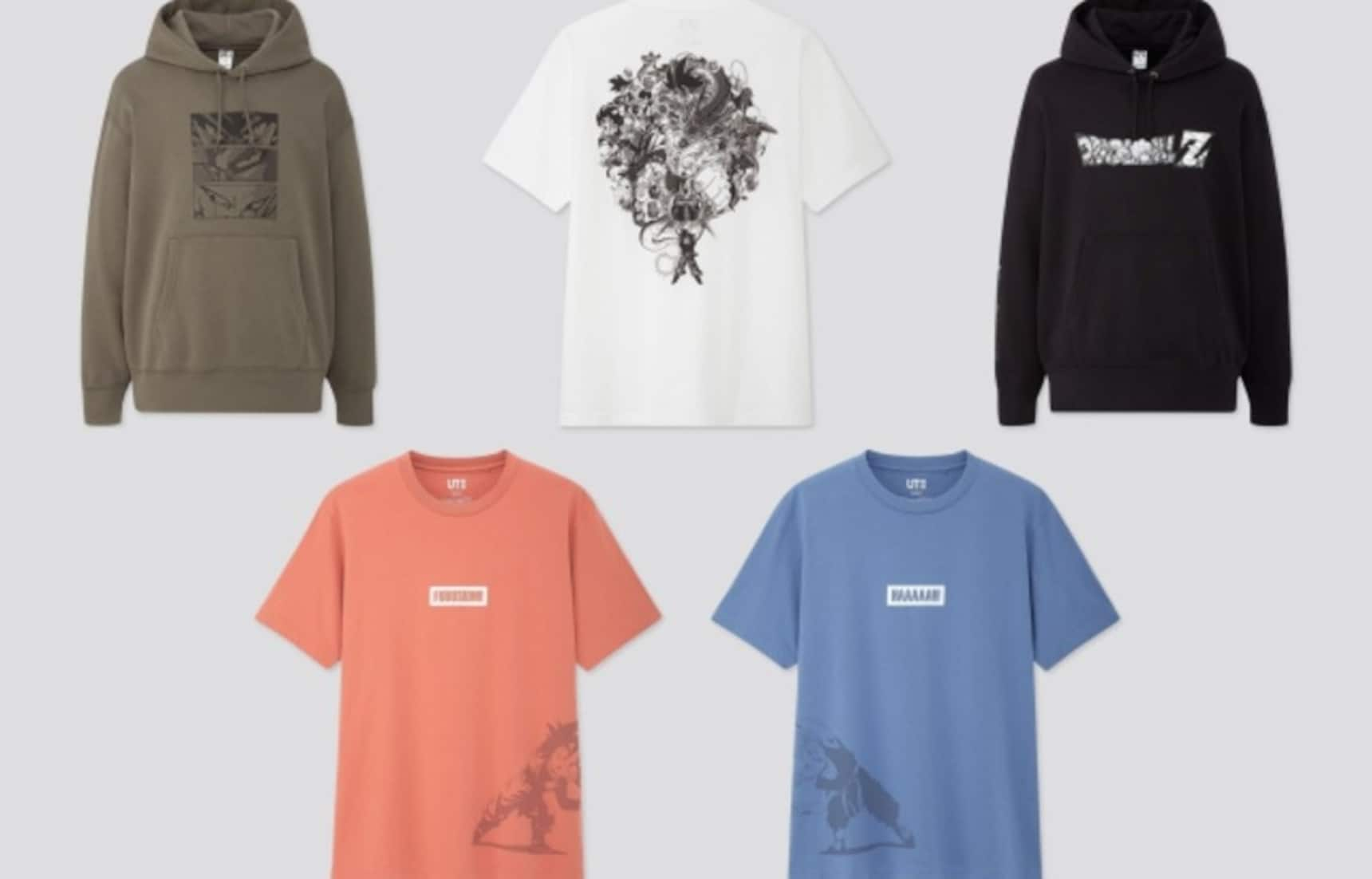 Power Up This Fall With Uniqlo's DBZ Wear
