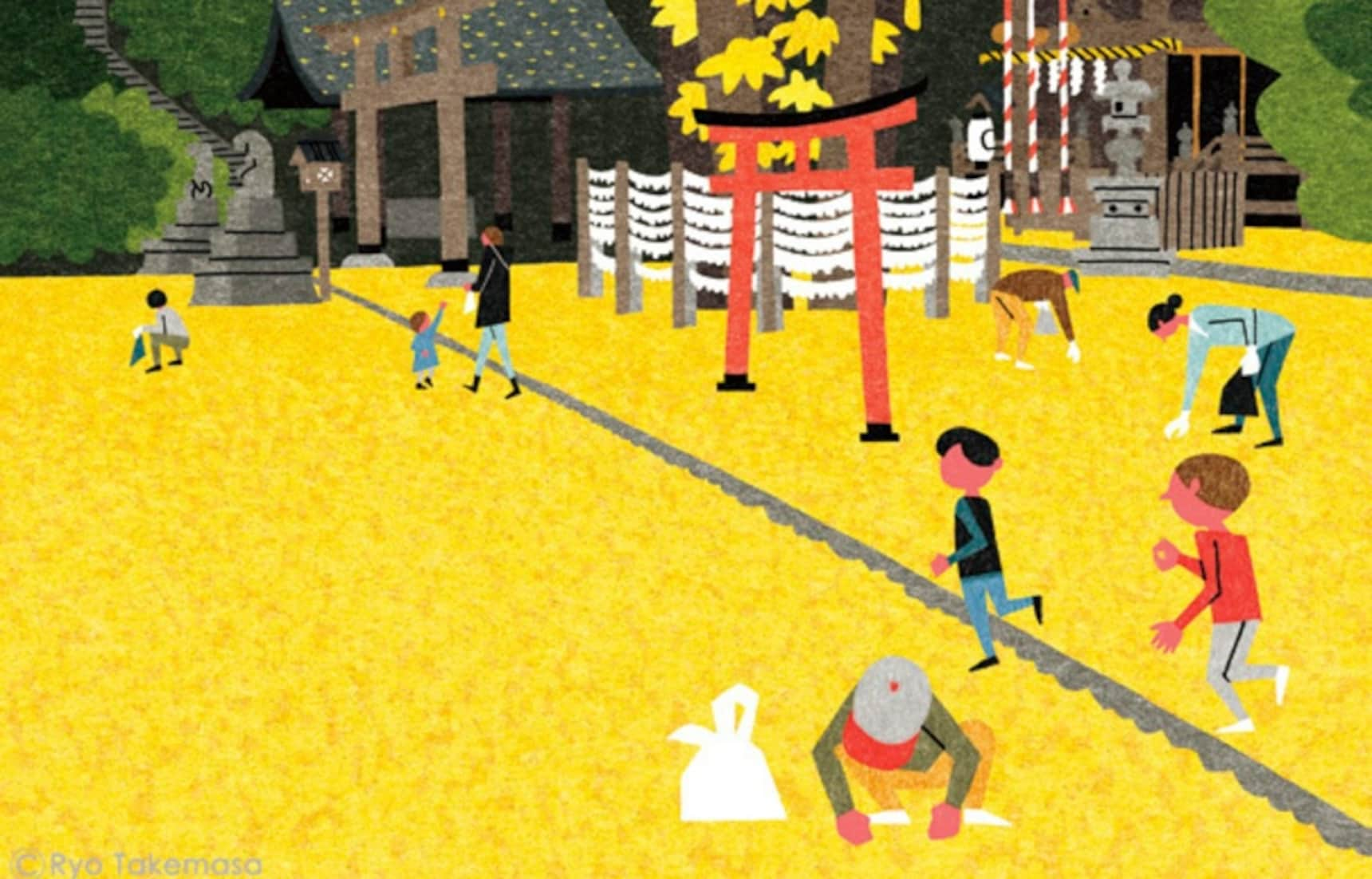 Autumnal Illustrations of Greater Tokyo