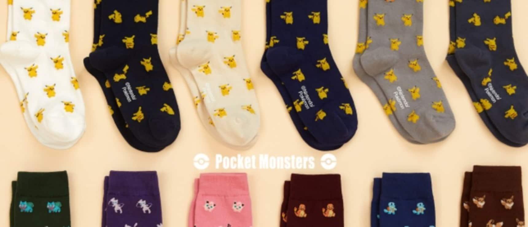 Evolve Your Wardrobe with These Pokémon Socks