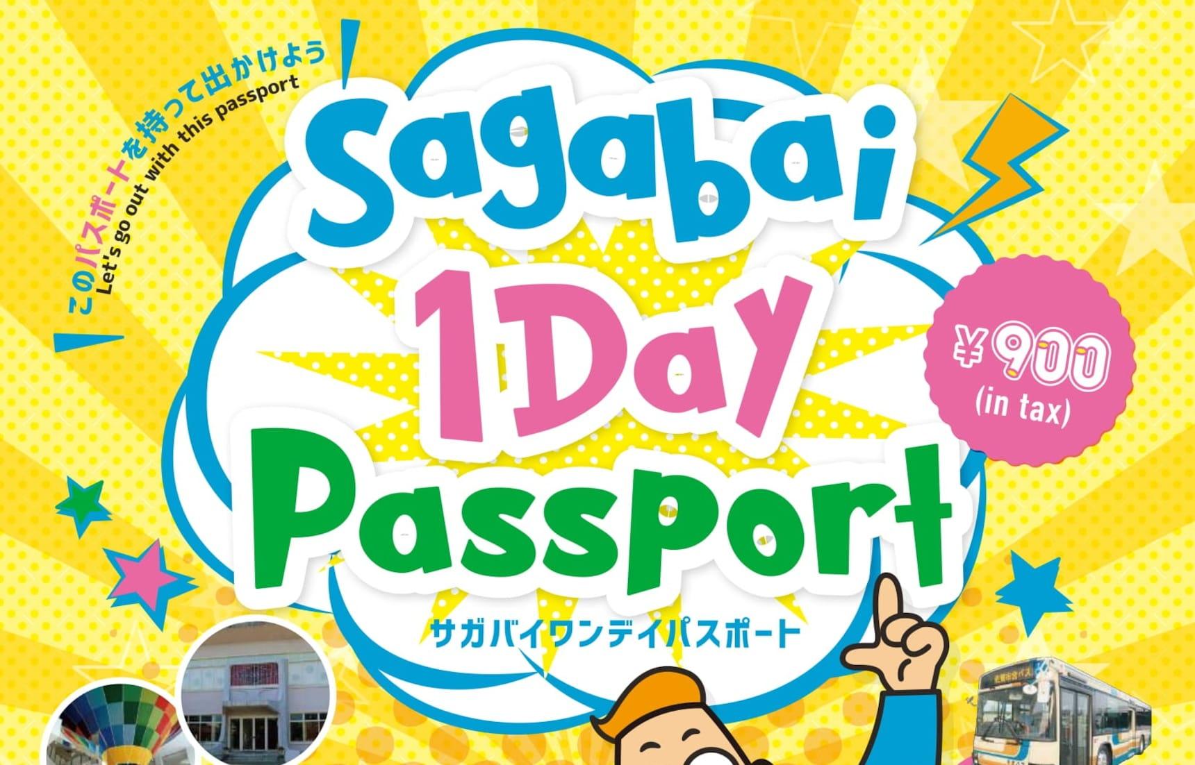 【佐賀自由行】好康享不完!佐賀市區一日巴士券「SAGABAI 1DAY PASSPORT」