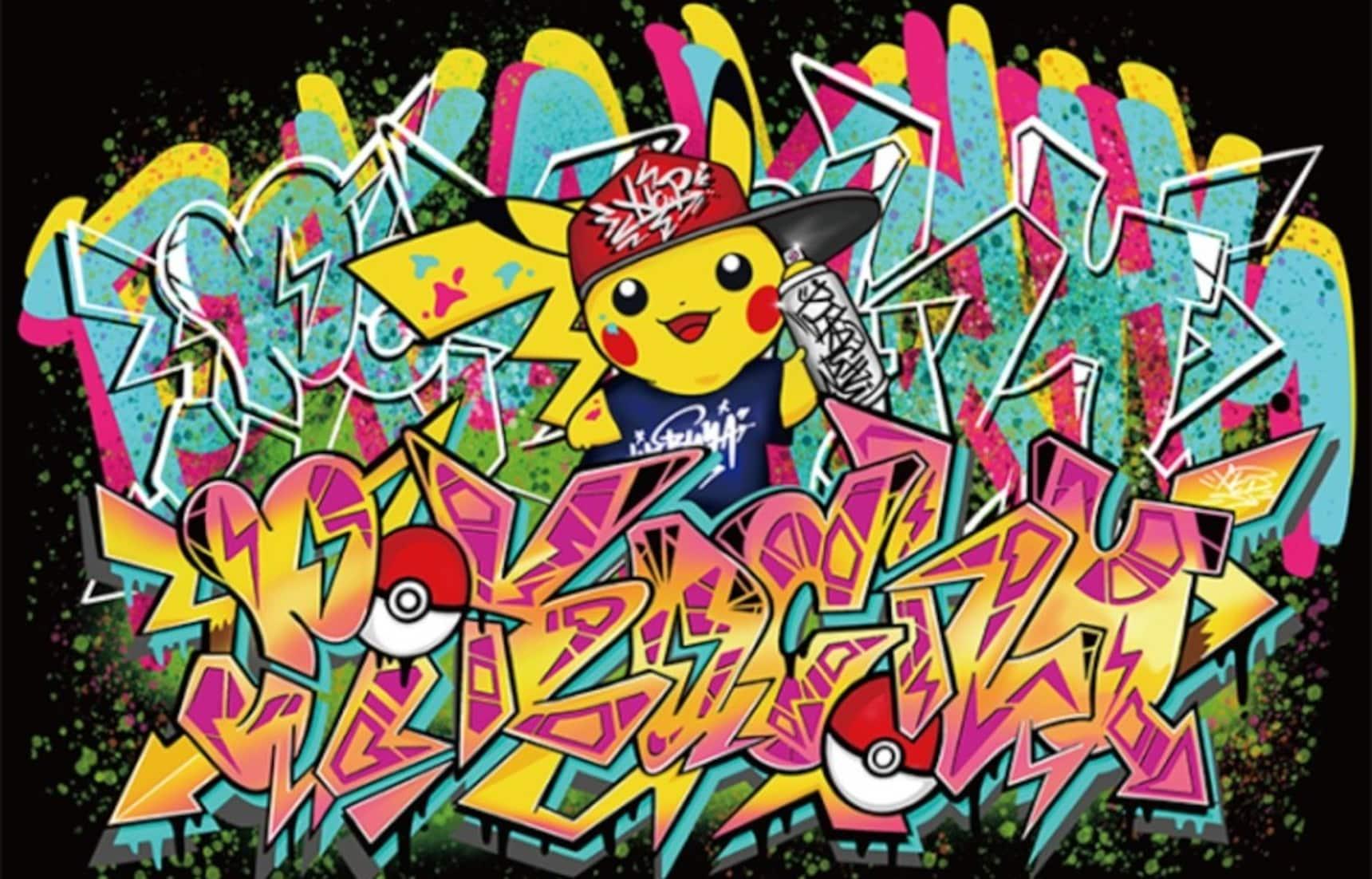 Graffiti Pikachu at Shibuya's Pokémon Center