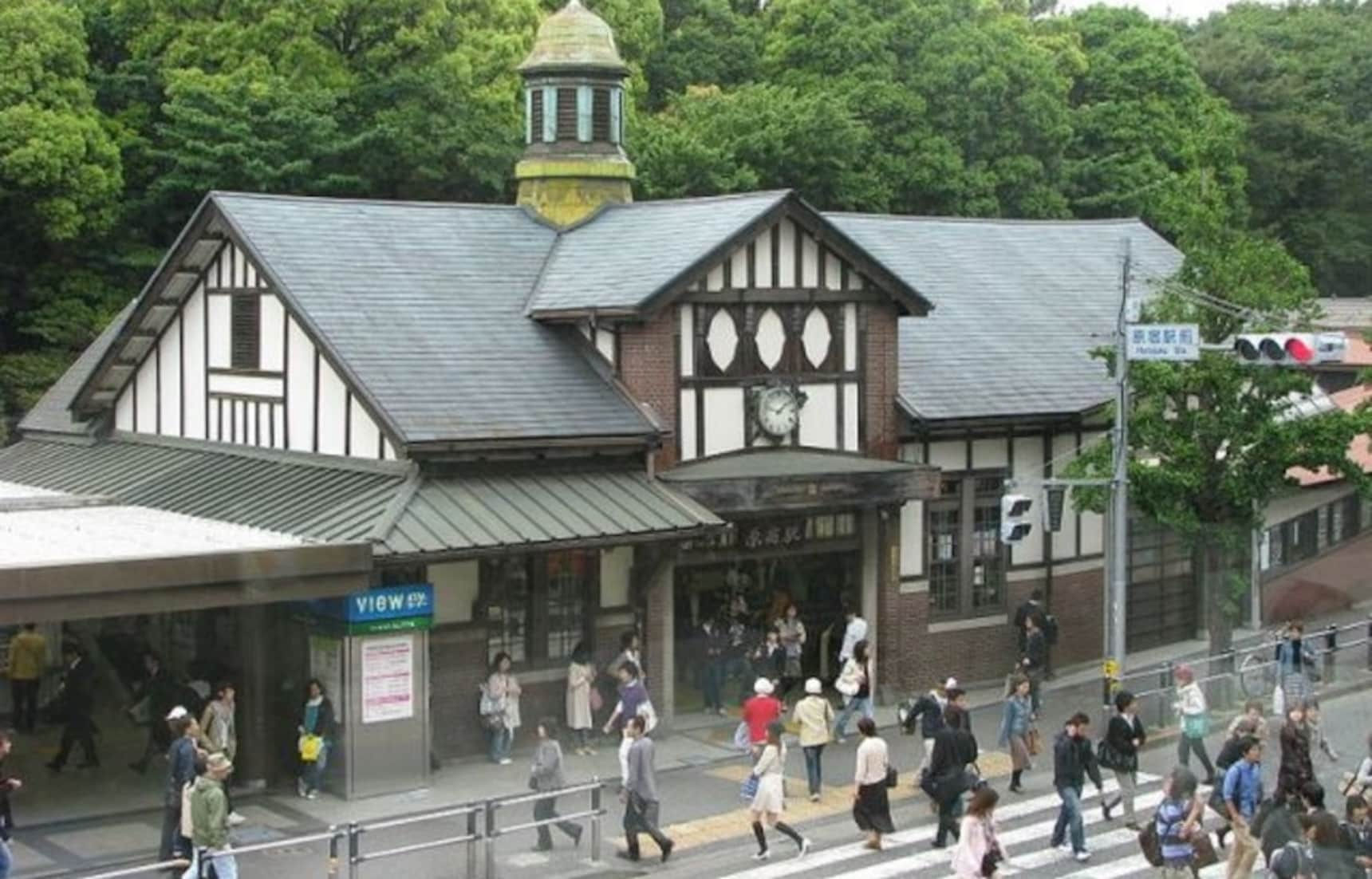 Current Harajuku Station to Be Demolished