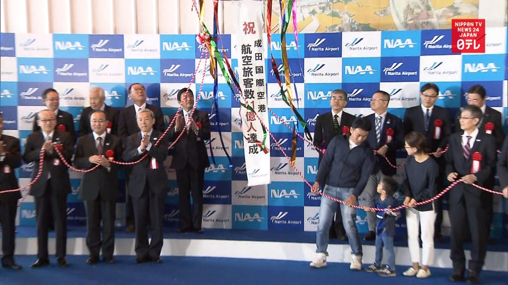 Narita Airport Marks Over 1 BILLION Travelers!