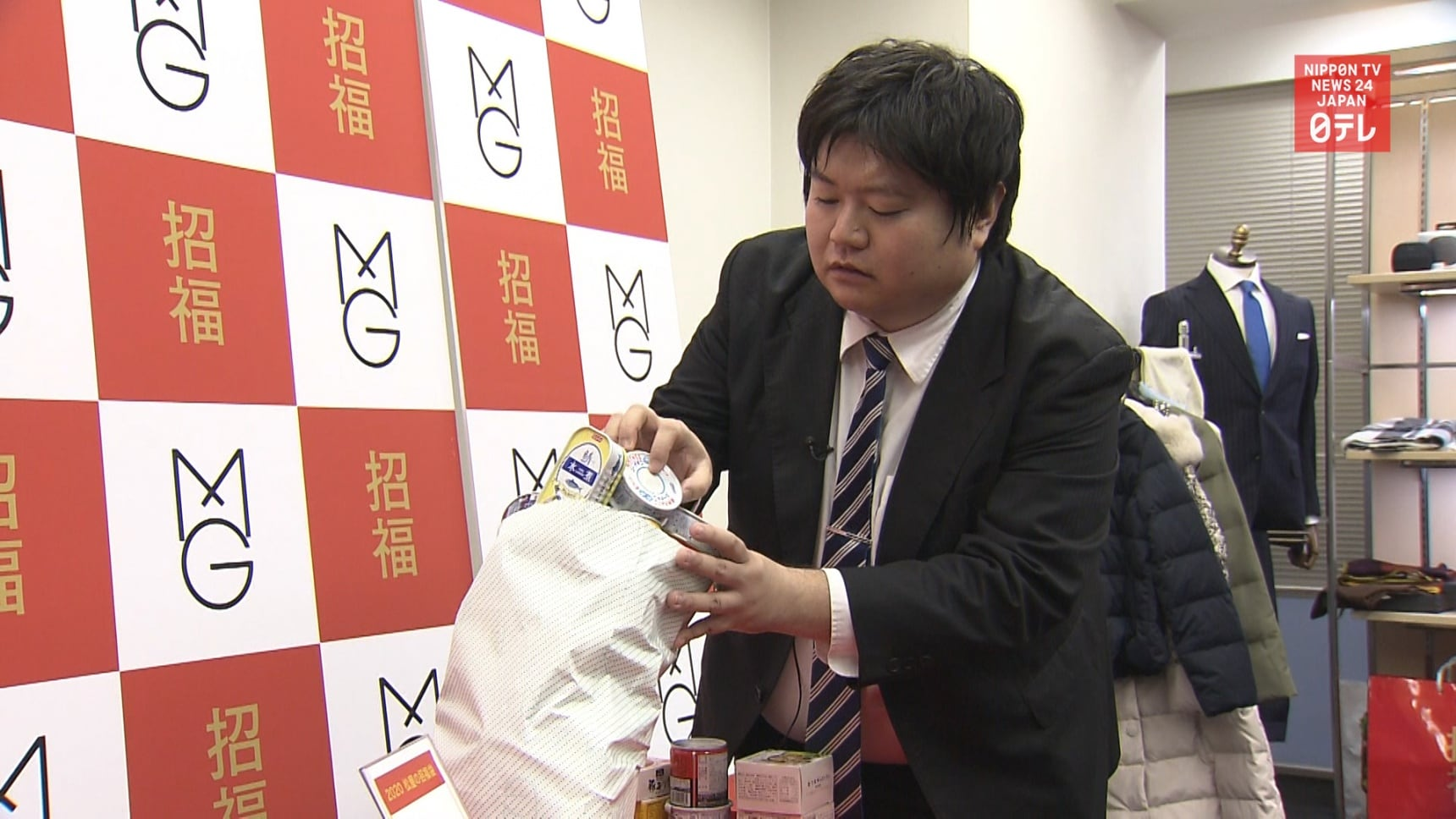 Test Your Luck with Matsuya's New Lucky Bags
