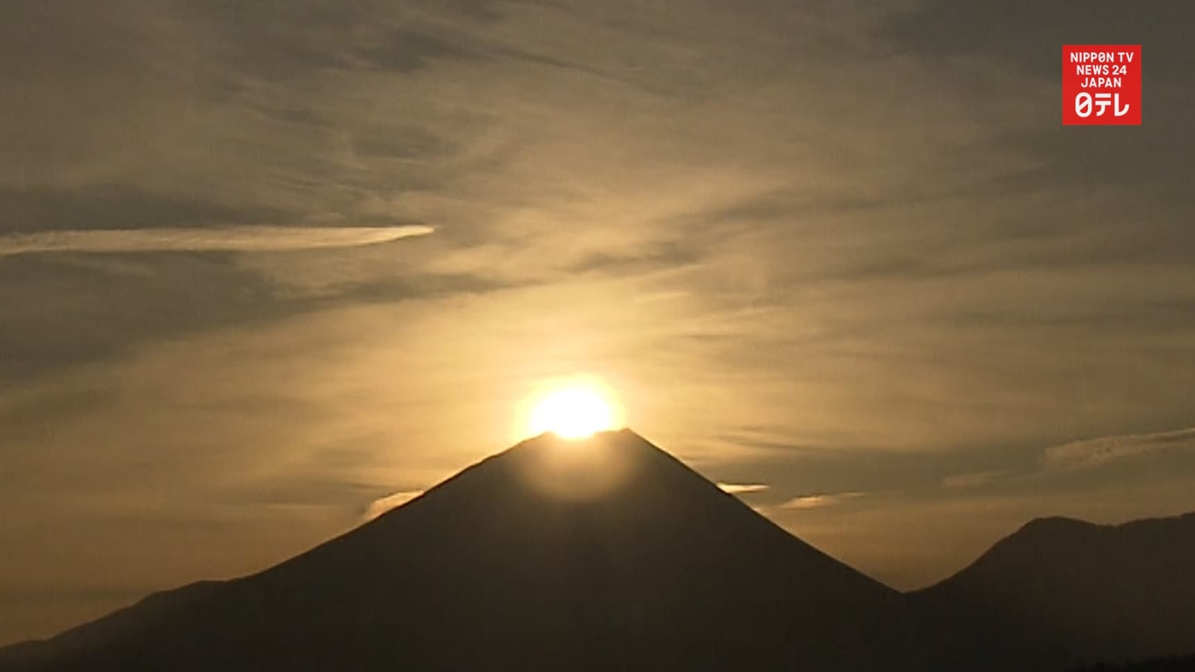 Mount Fuji Shining Bright Like a Diamond