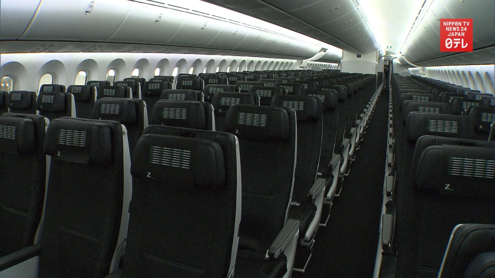 New Low-Cost Carrier Unveils Cabin Interior