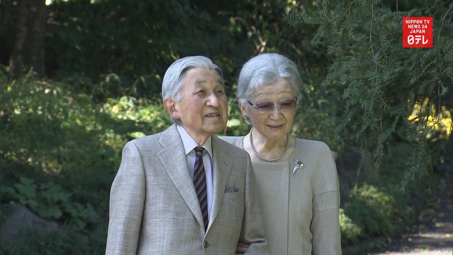 Former Emperor Akihito Turns 86