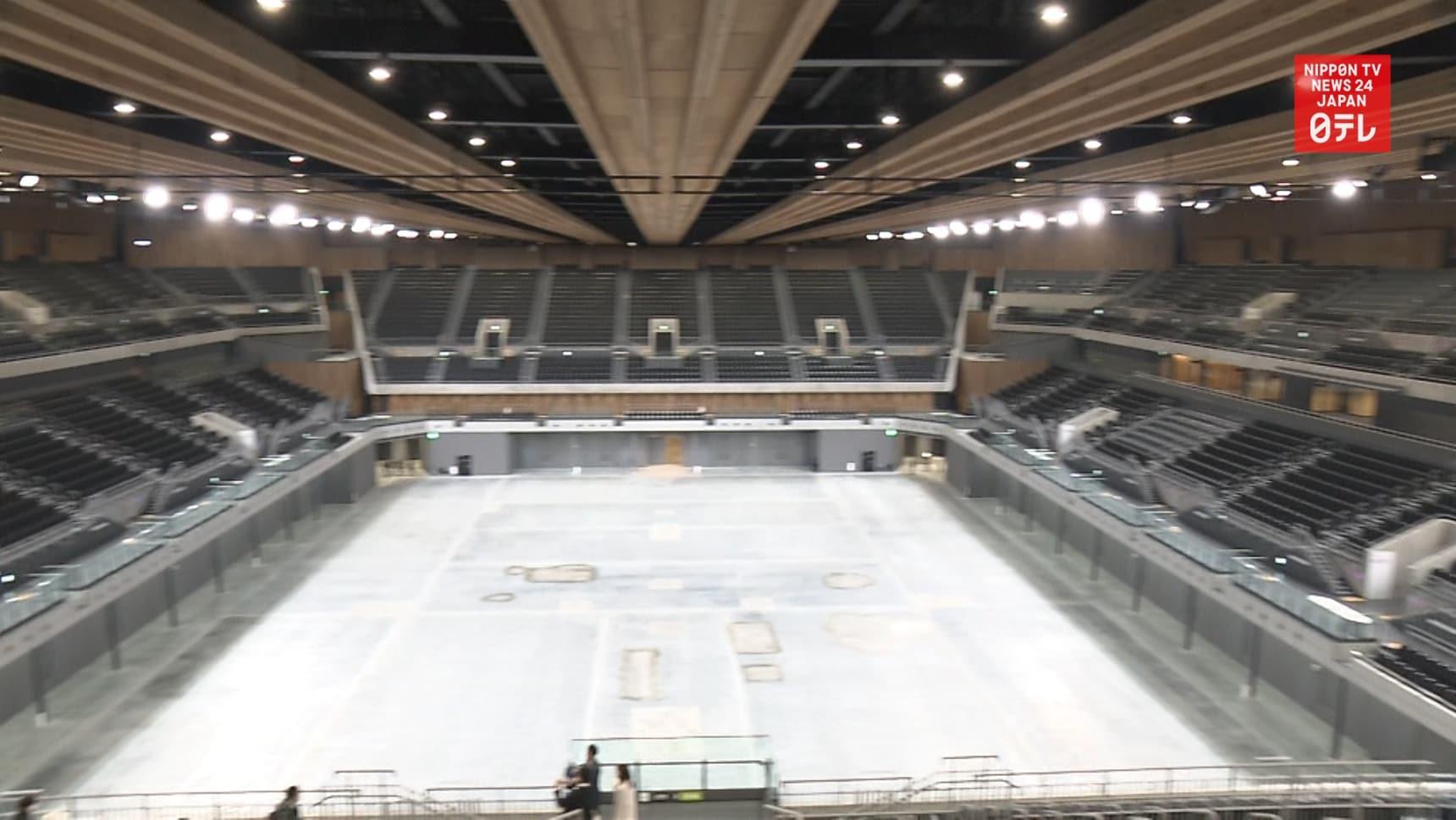 Tokyo 2020 Venue Unveiled