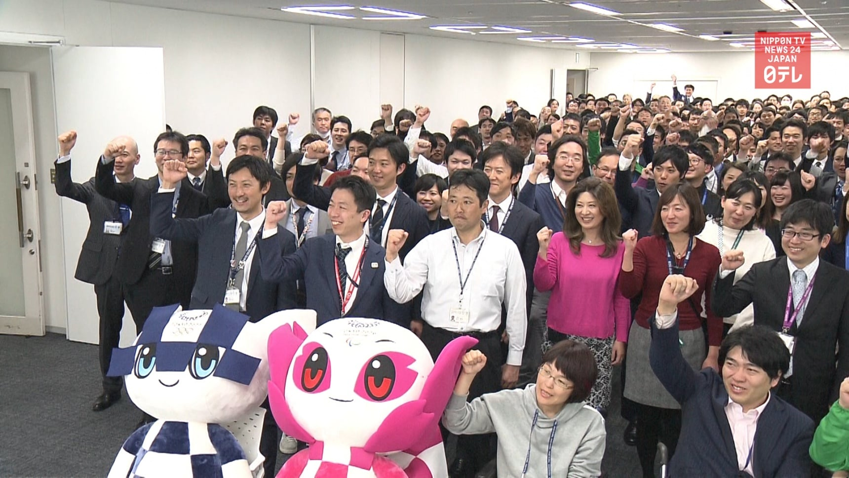 Tokyo Government Revving Up for Olympic Games