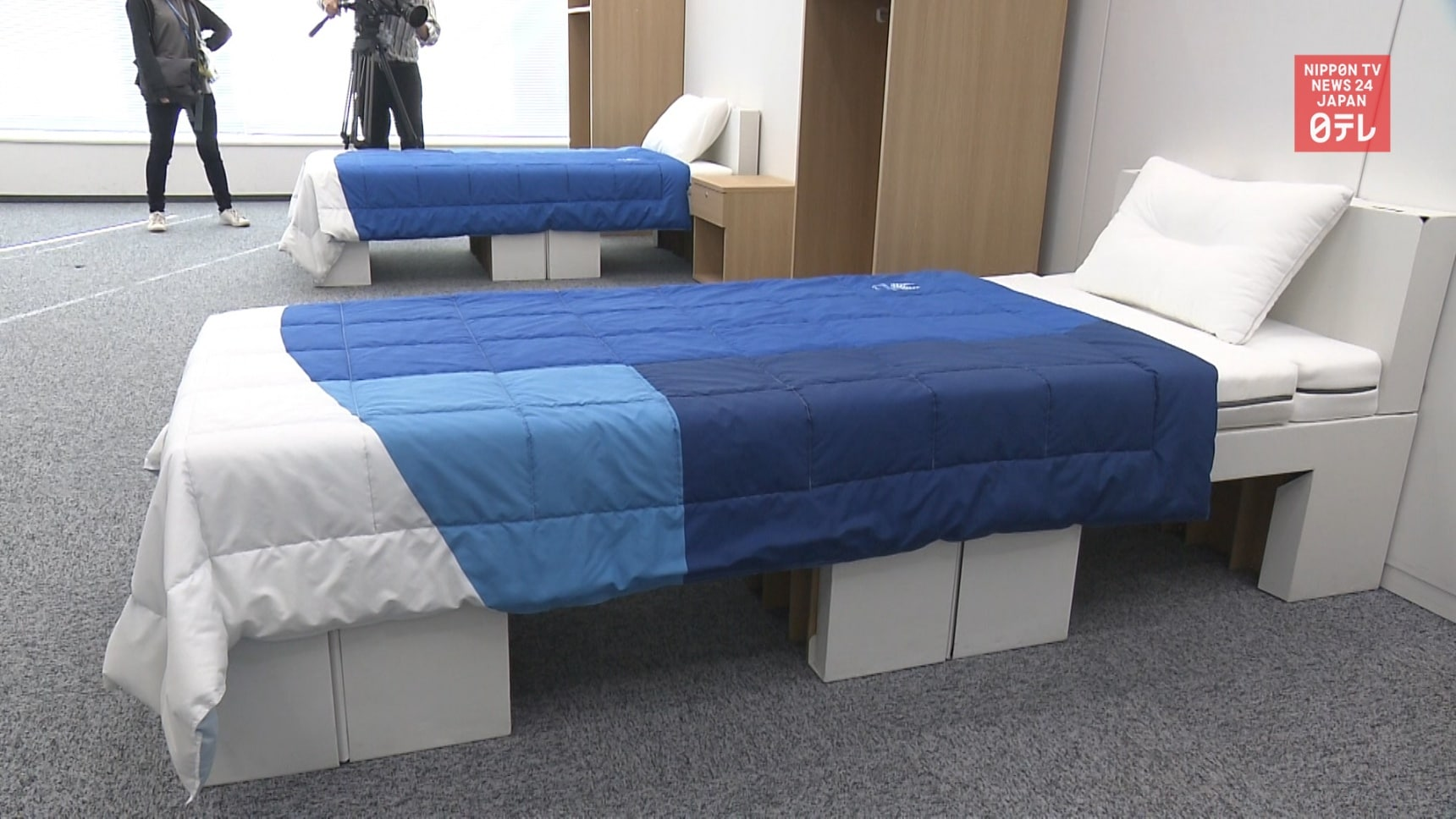 Cardboard Beds for Olympians Revealed