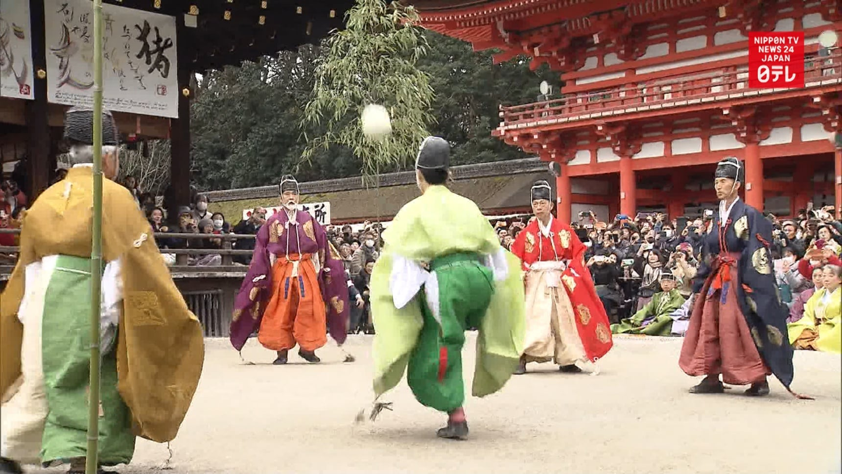 Kemari: Japan's Ancient Ball Game