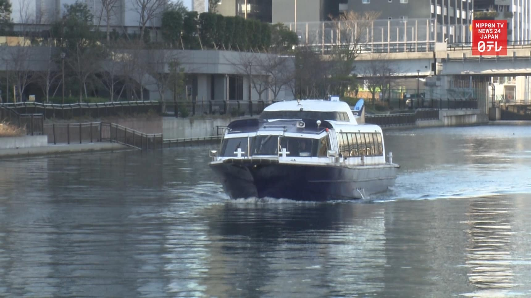 Commuting by Boat in Tokyo