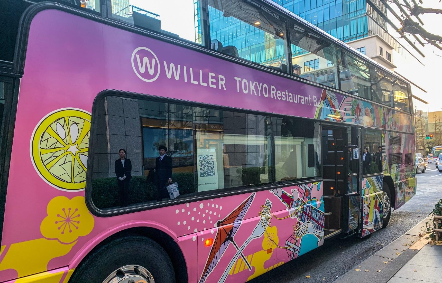 Dine & Drive Around Tokyo with Willer Bus