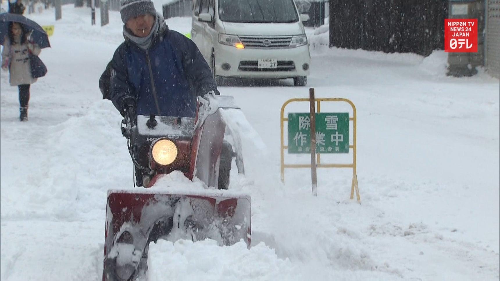Hokkaido Receives Largest Snowfall This Winter