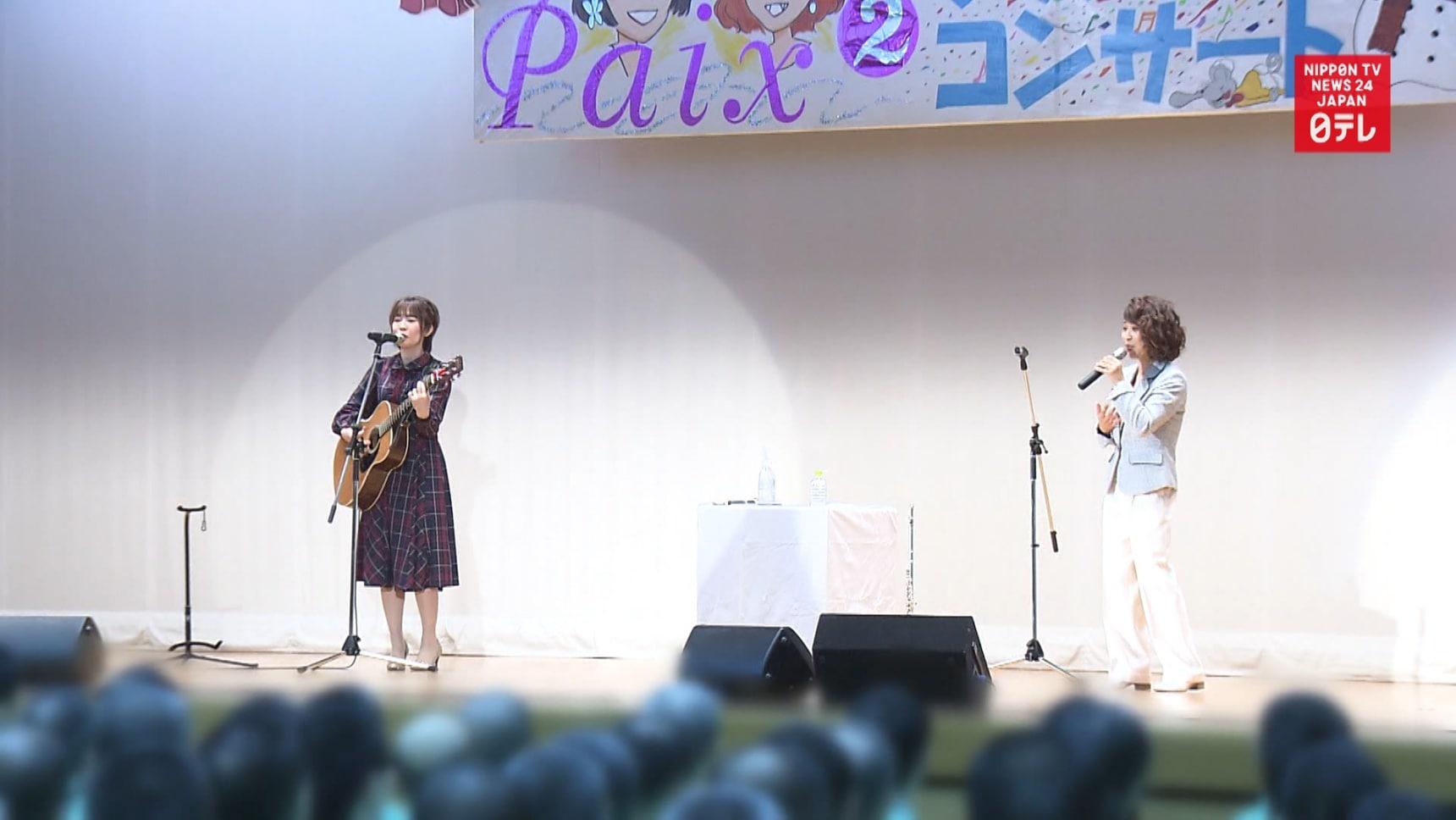 Pop Idols Sing for Prison inmates