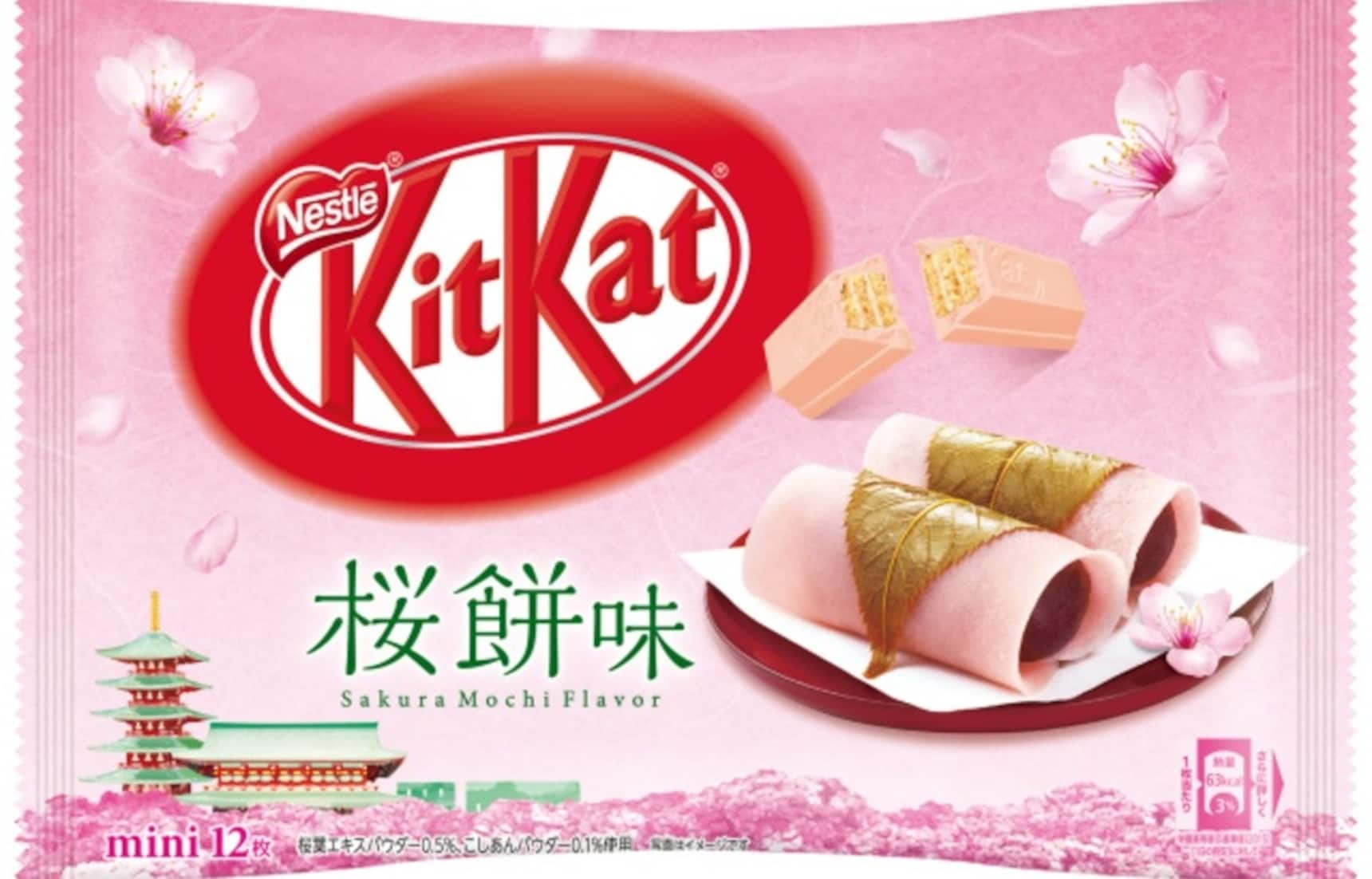 New Japanese Kit Kats Starring Sakura Mochi